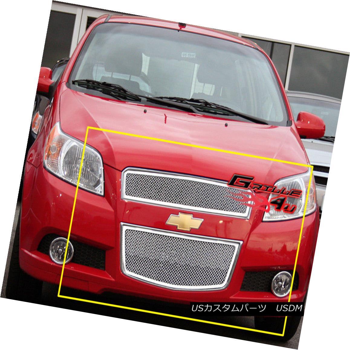 グリル Fits 2009-2011 Chevy Aveo 5 Door Hatchback Stainless Steel Mesh Grille T255 2009-2011 Chevy Aveo 5ドアハッチバックステンレスメッシュグリルT255に適合