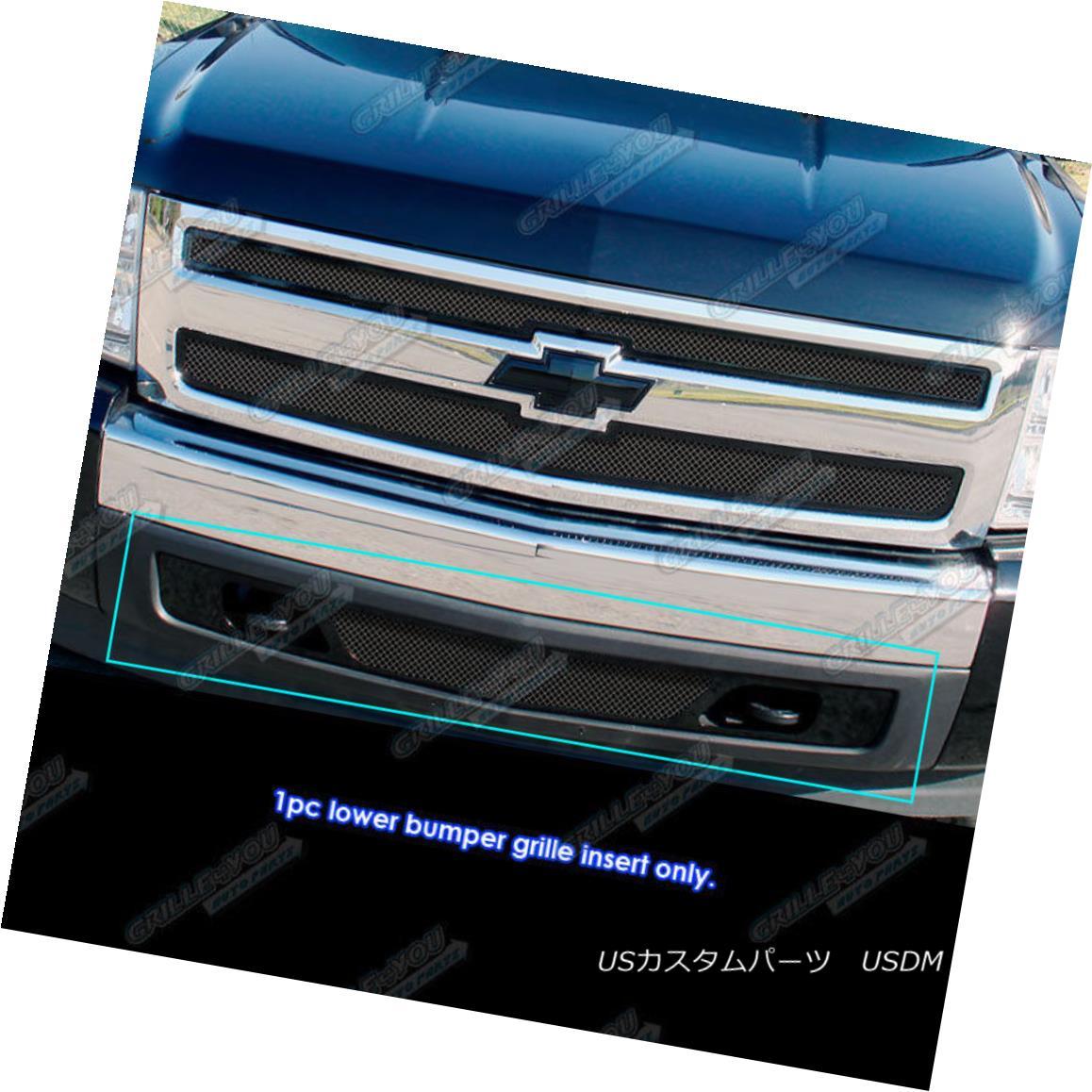 グリル For 2007-2013 Chevy Silverado 1500 Bumper Black Mesh Grille Grill Insert 2007-2013シボレーシルバラード1500バンパーブラックメッシュグリルグリルインサート