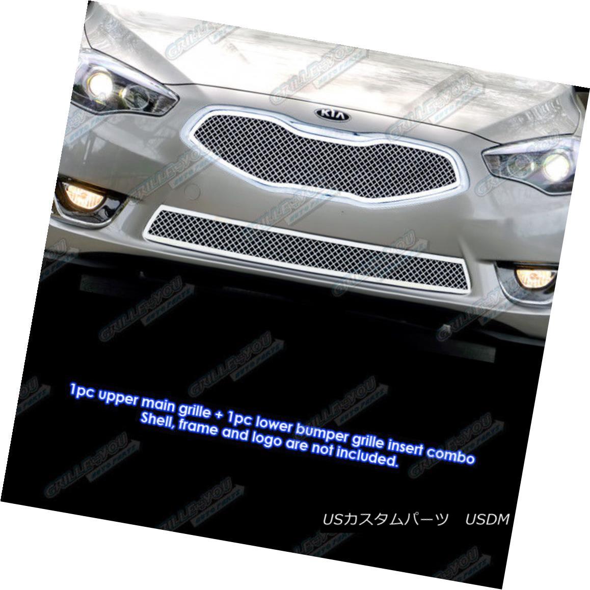 グリル Fits 2014-2015 Kia Cadenza Stainless Steel Bolt Over Mesh Grille Combo 2014-2015 Kia Cadenzaステンレスボルトをメッシュグリルコンボにフィット