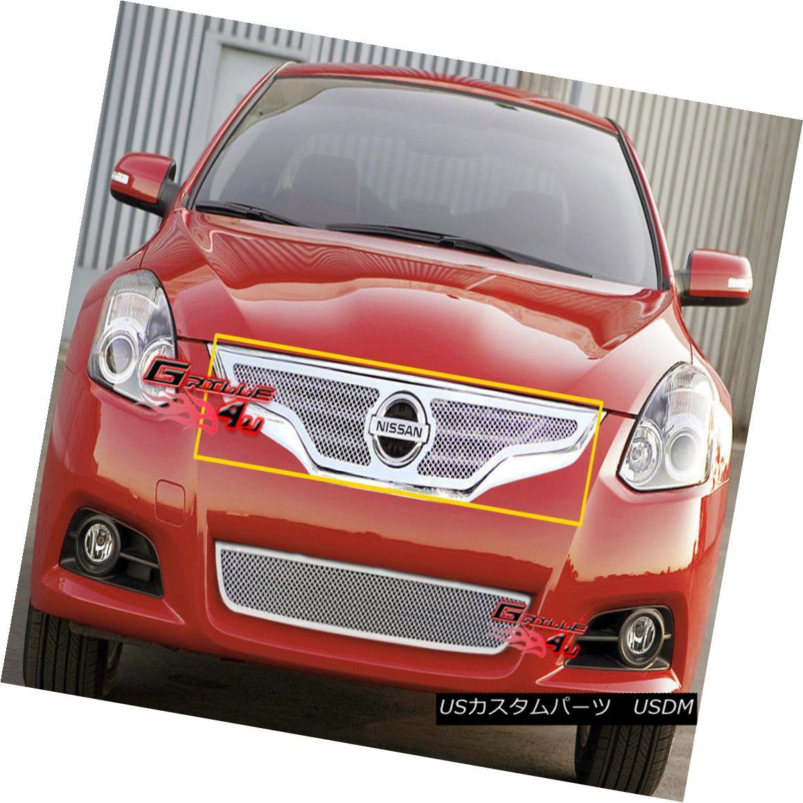 グリル Fits 2010-2012 Nissan Altima Coupe Stainless Steel Mesh Grille Grill Insert フィット2010-2012日産アルティマクーペステンレスメッシュグリルグリルインサート