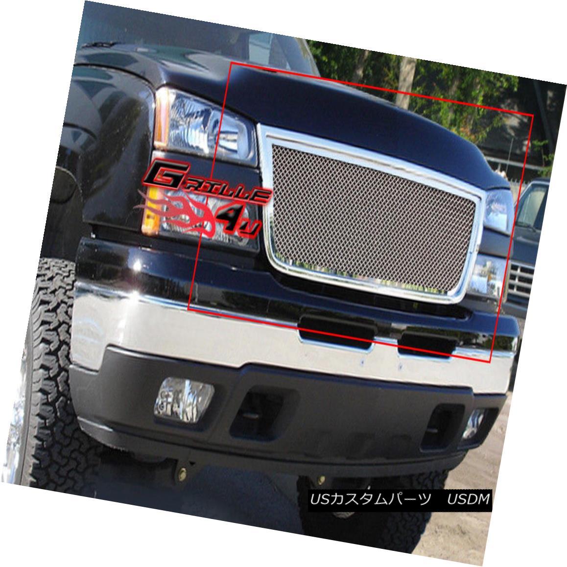 グリル Fits 05-06 Chevy Silverado 2500/3500 Stainless Mesh Grille フィット05-06 Chevy Silverado 2500/3500ステンレスメッシュグリル