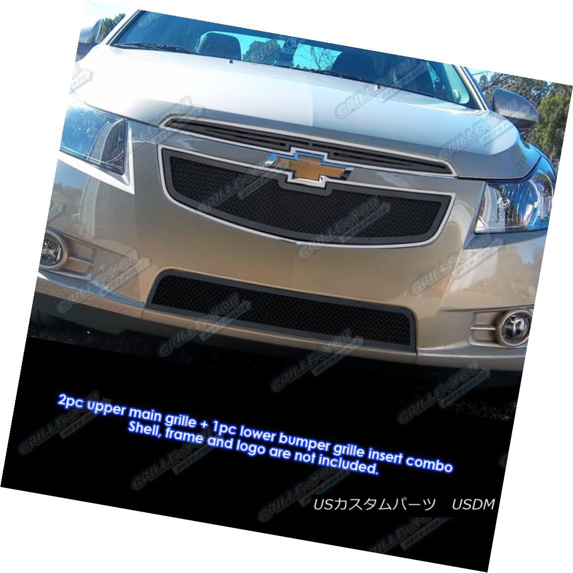 グリル Custom Fits 2011-2013 Chevy Cruze Black Stainless Steel Mesh Grill Combo カスタムフィット2011年?2013年シボレークルーズブラックステンレスメッシュグリルコンボ
