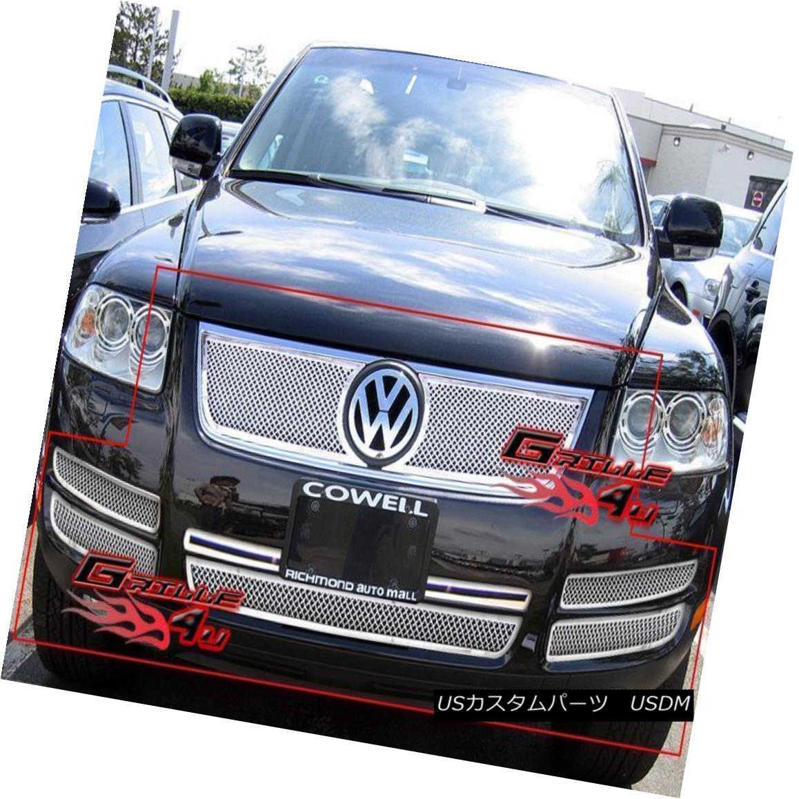 グリル Fits 2003-2007 Volkswagen Touareg V6 Stainless Mesh Grille Combo フィット2003-2007フォルクスワーゲントアレグV6ステンレスメッシュグリルコンボ