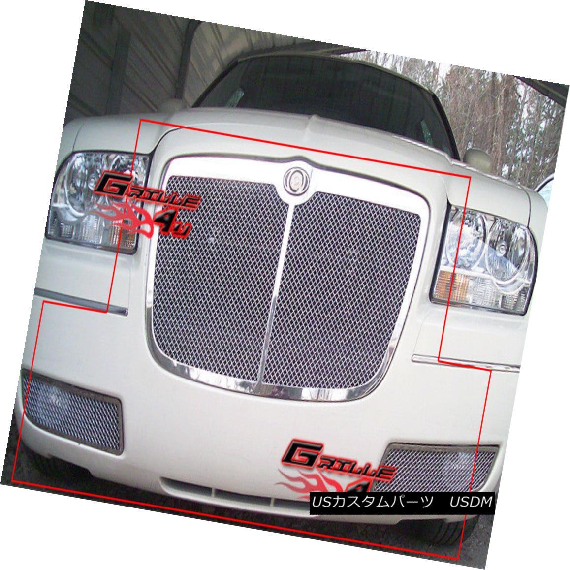 グリル Fits 05-10 Chrysler 300 Stainless Mesh Grille Combo フィット05-10クライスラー300ステンレスメッシュグリルコンボ