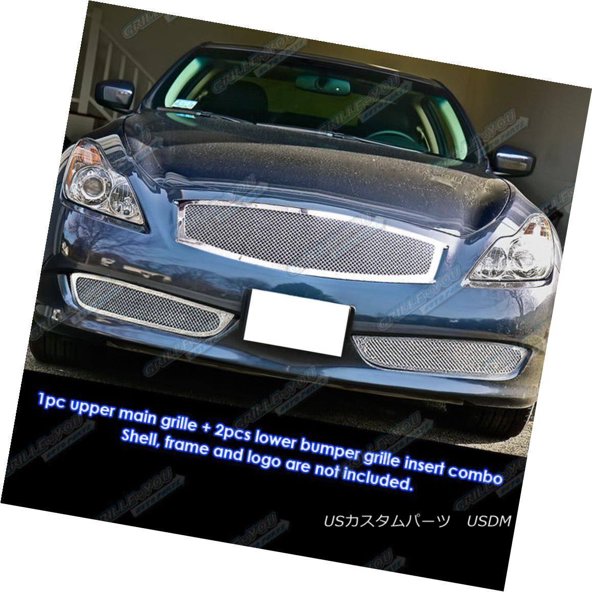 グリル Fits 2008-2010 Infiniti G37 Coupe Mesh Grille Combo Insert フィット2008-2010インフィニティG37クーペメッシュグリルコンボインサート