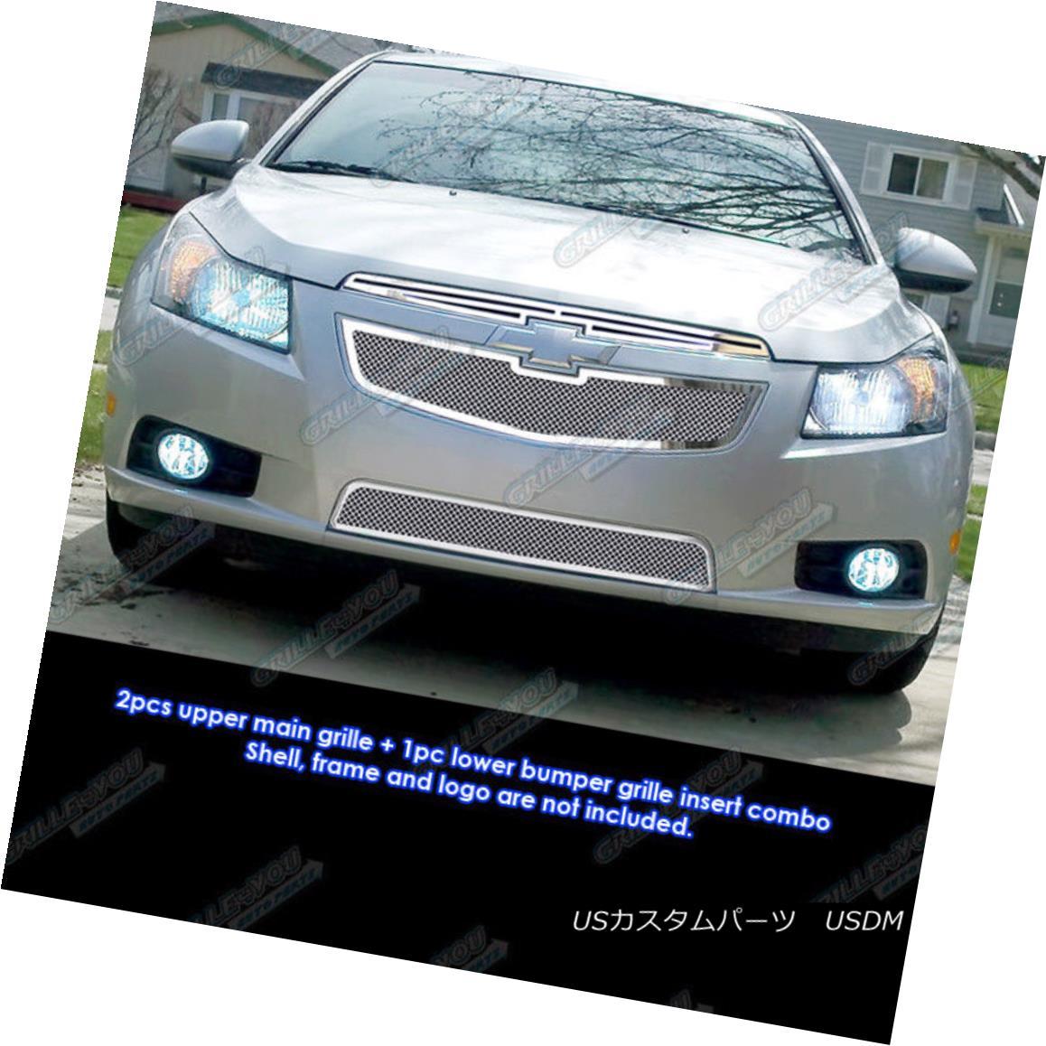 グリル Custom Fits 2011-2013 Chevy Cruze Stainless Steel Mesh Grill Combo カスタムフィット2011年?2013年シボレークルーズステンレスメッシュグリルコンボ