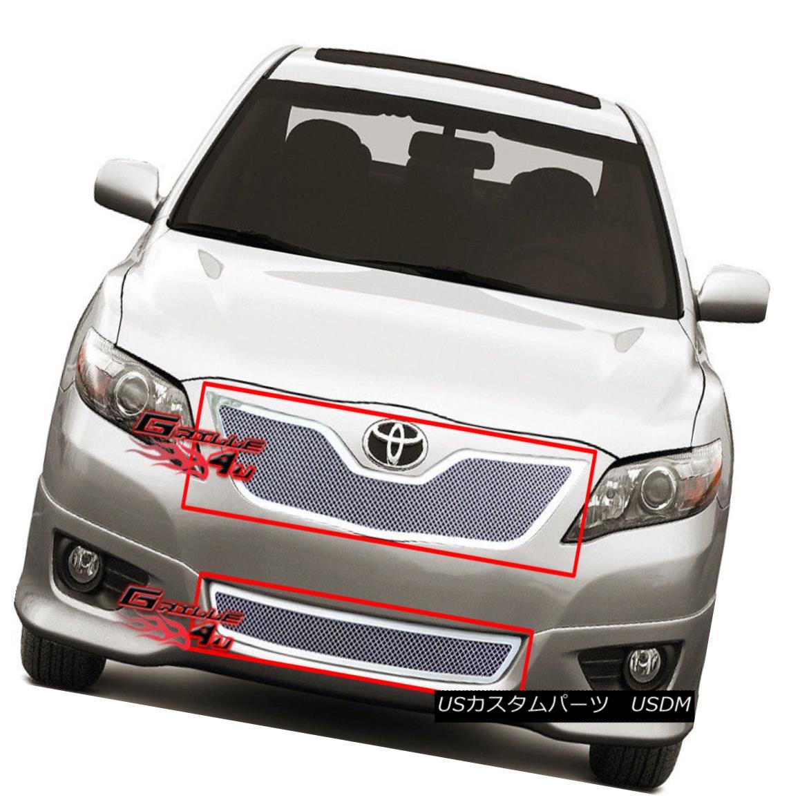 グリル Fits 10-11 2011 Toyota Camry Stainless Mesh Grille Combo フィット2011年10月11日トヨタカムリステンレスメッシュグリルコンボ