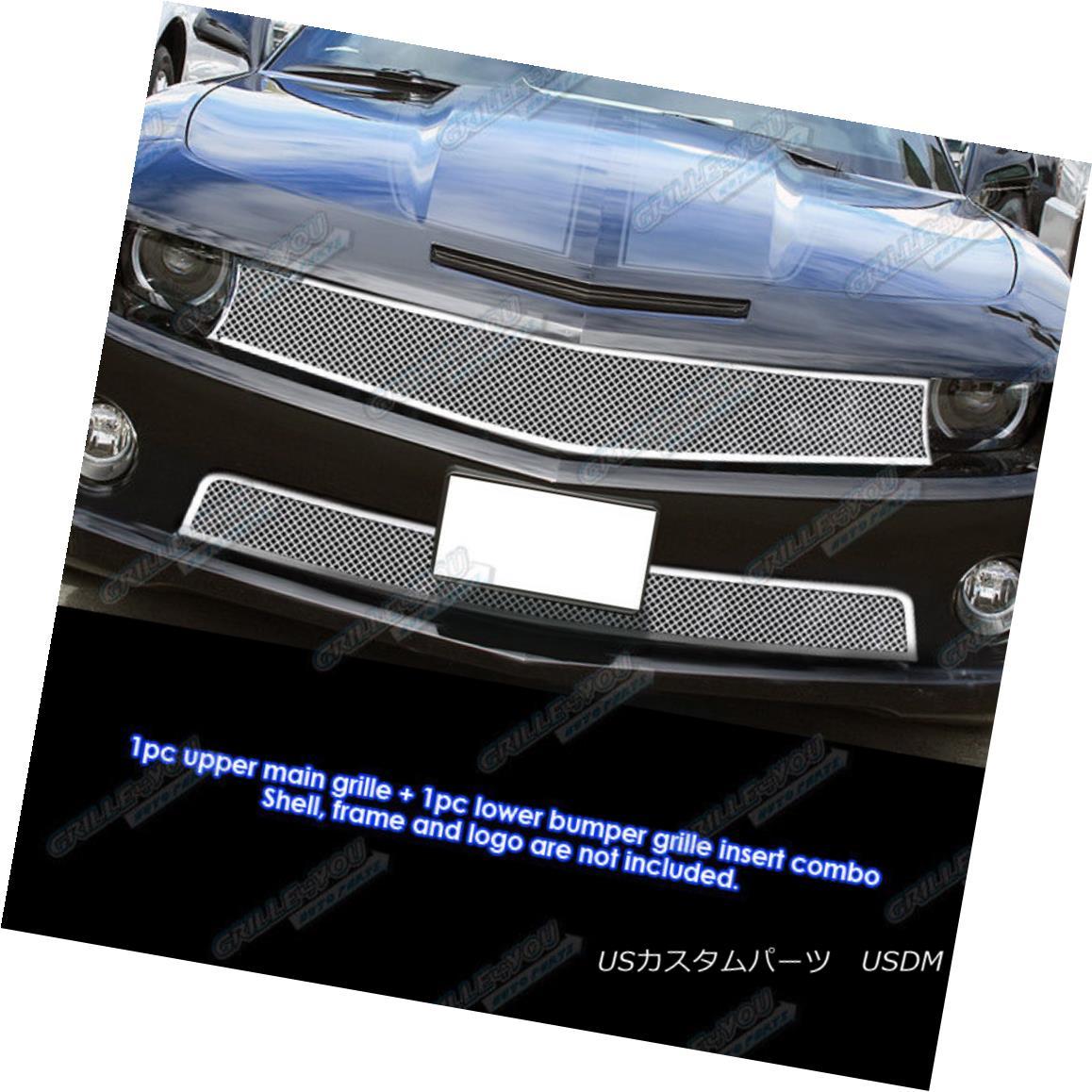グリル Fits 2010-2013 Chevy Camaro SS V8 Stainless Steel Mesh Grille Insert Combo フィット2010-2013シボレーカマロSS V8ステンレスメッシュグリルインサートコンボ