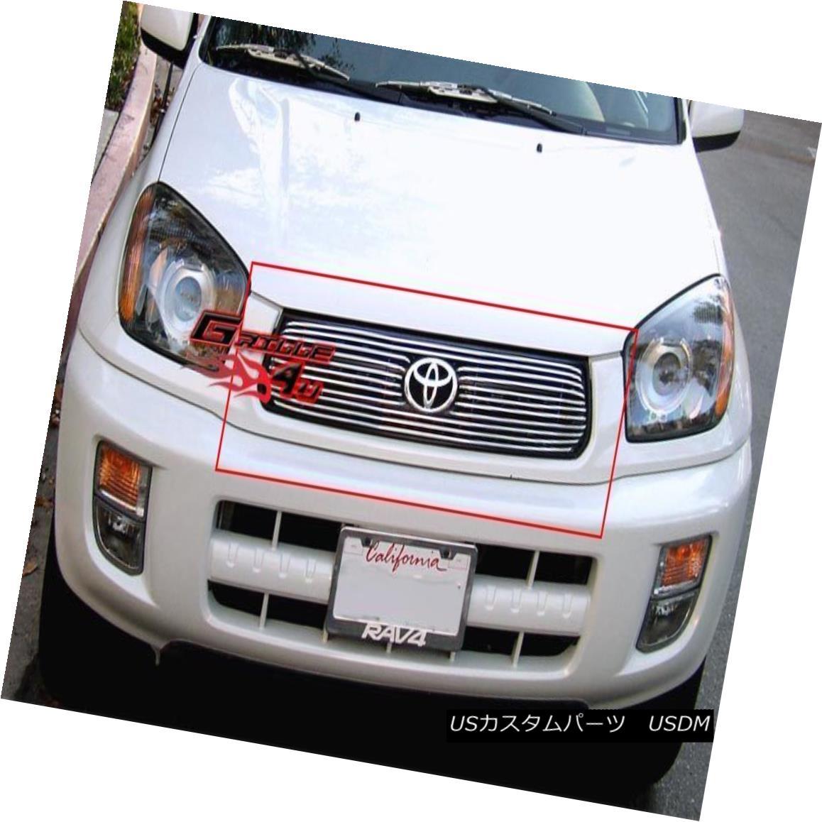 グリル Fits 2001-2003 Toyota RAV4 Main Upper Billet Grille Insert 2001-2003トヨタRAV4メインアッパービレットグリルインサートに適合