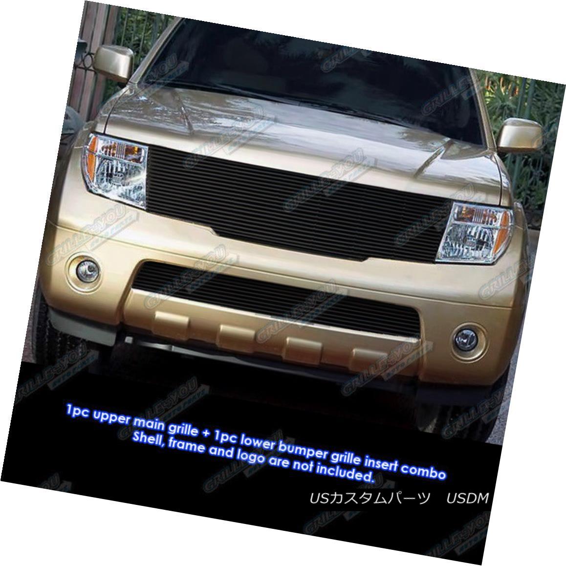 グリル Fits 2005-2007 Pathfinder/2005-2008 Frontier Black Billet Grille Combo 2005-2007パスファインダー/ 200に適合 5-2008フロンティアブラックビレットグリルコンボ