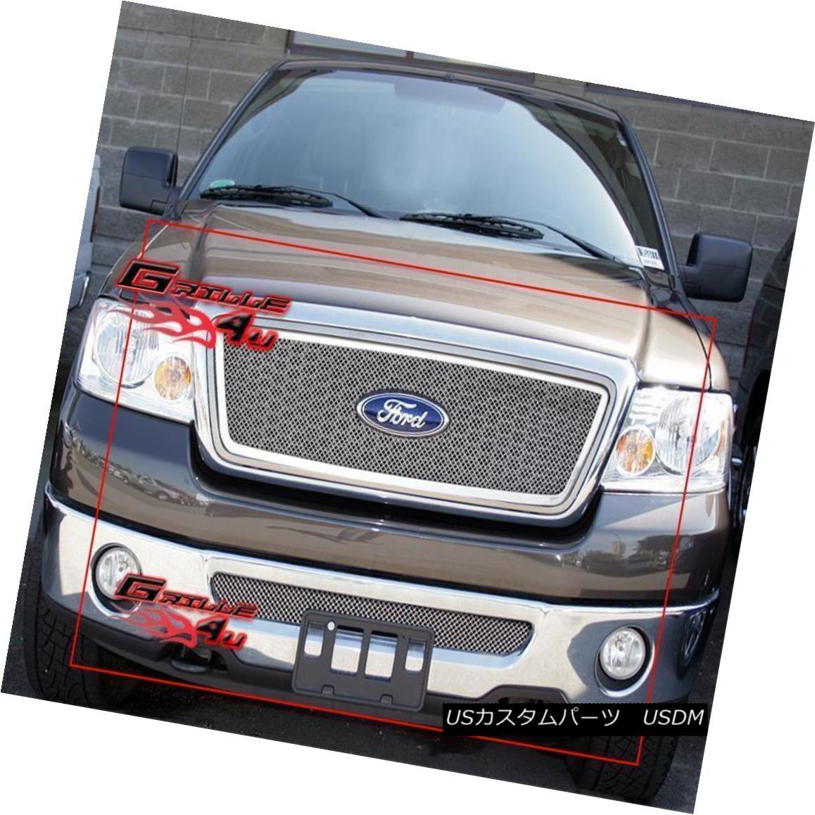 グリル Fits 2006-2008 Ford F-150 Honeycomb Style Stainless Steel Wire Mesh Grille Combo フィット2006-2008フォードF - 150ハニカムスタイルステンレス鋼ワイヤーメッシュグリルコンボ