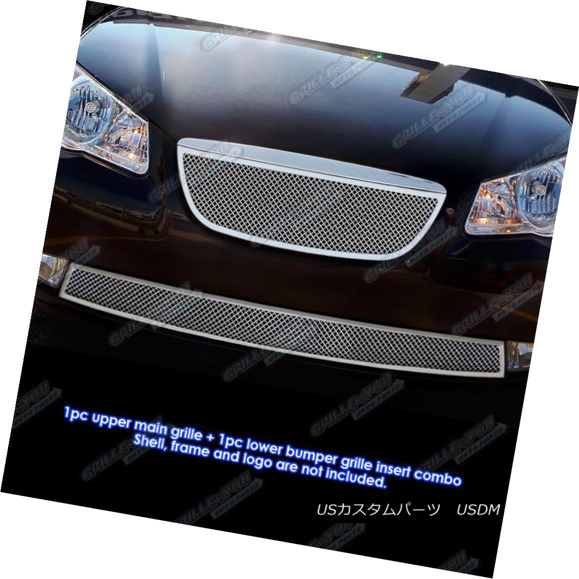 グリル For 07-10 Hyundai Elantra Sedan Stainless Steel Mesh Grille Grill Combo Insert Hyundai Elantra Sedanステンレスメッシュグリルグリルコンボインサート