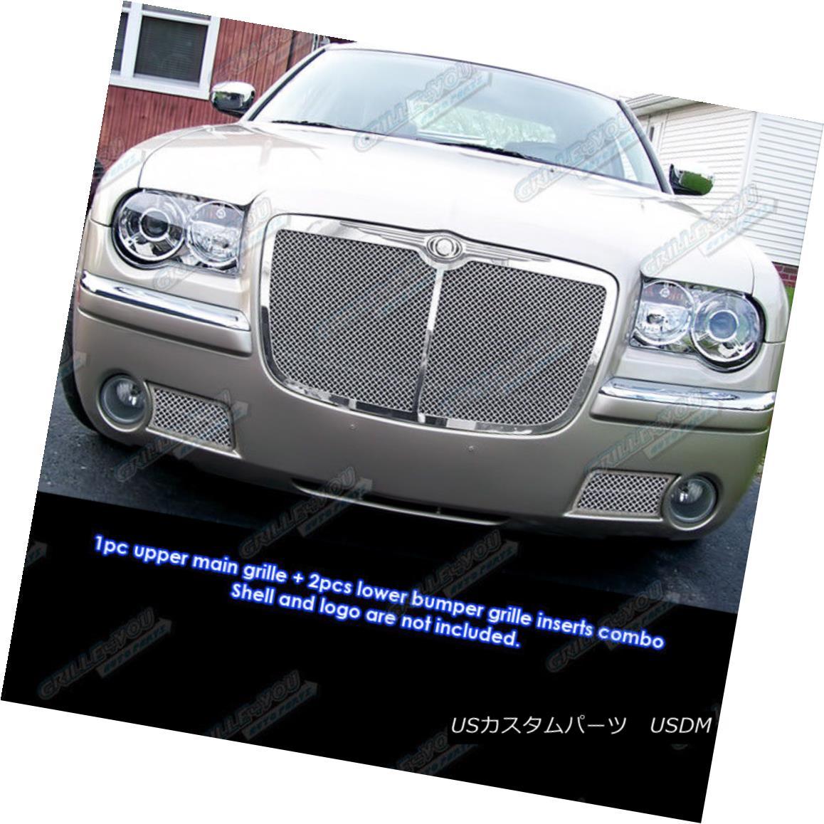 グリル Fits 2005-2010 Chrysler 300C Stainless Mesh Grille Combo Insert 適合2005-2010クライスラー300Cステンレスメッシュグリルコンボインサート