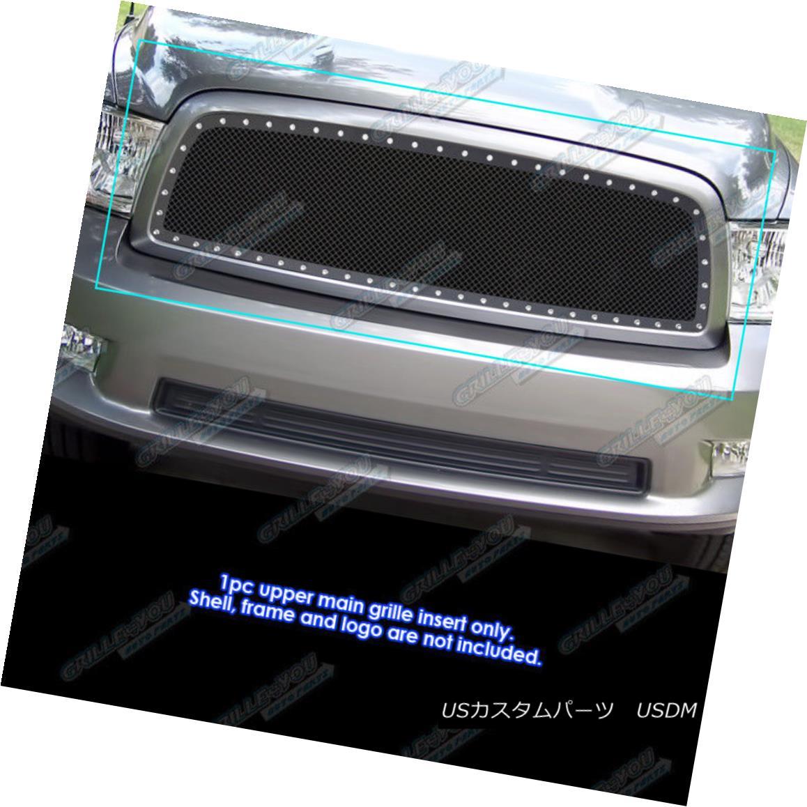 グリル Fits 2009-2012 Dodge Ram 1500 Upper Black Rivet Studs Grille Inserts フィット2009-2012ダッジラム1500アッパーブラックリベットスタッズグリルインサート