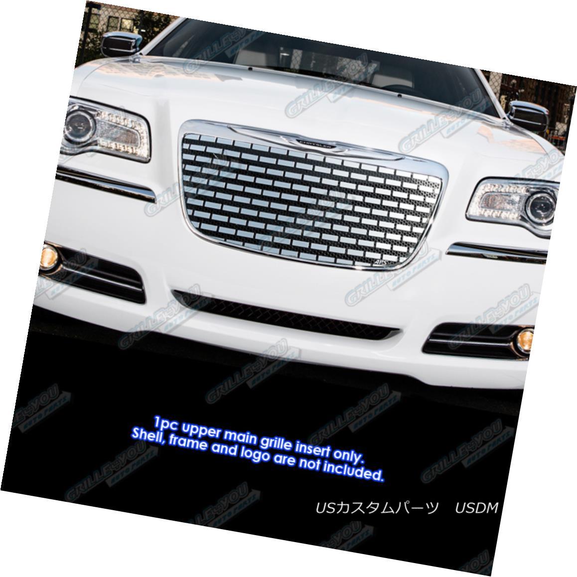 グリル Fits 2011-2014 Chrysler 300/300C Stainless Steel Symbolic Grille Grill Insert 適合2011-2014クライスラー300 / 300Cステンレススチールシンボリックグリルグリルインサート, 【本物新品保証】 ebc92bf1