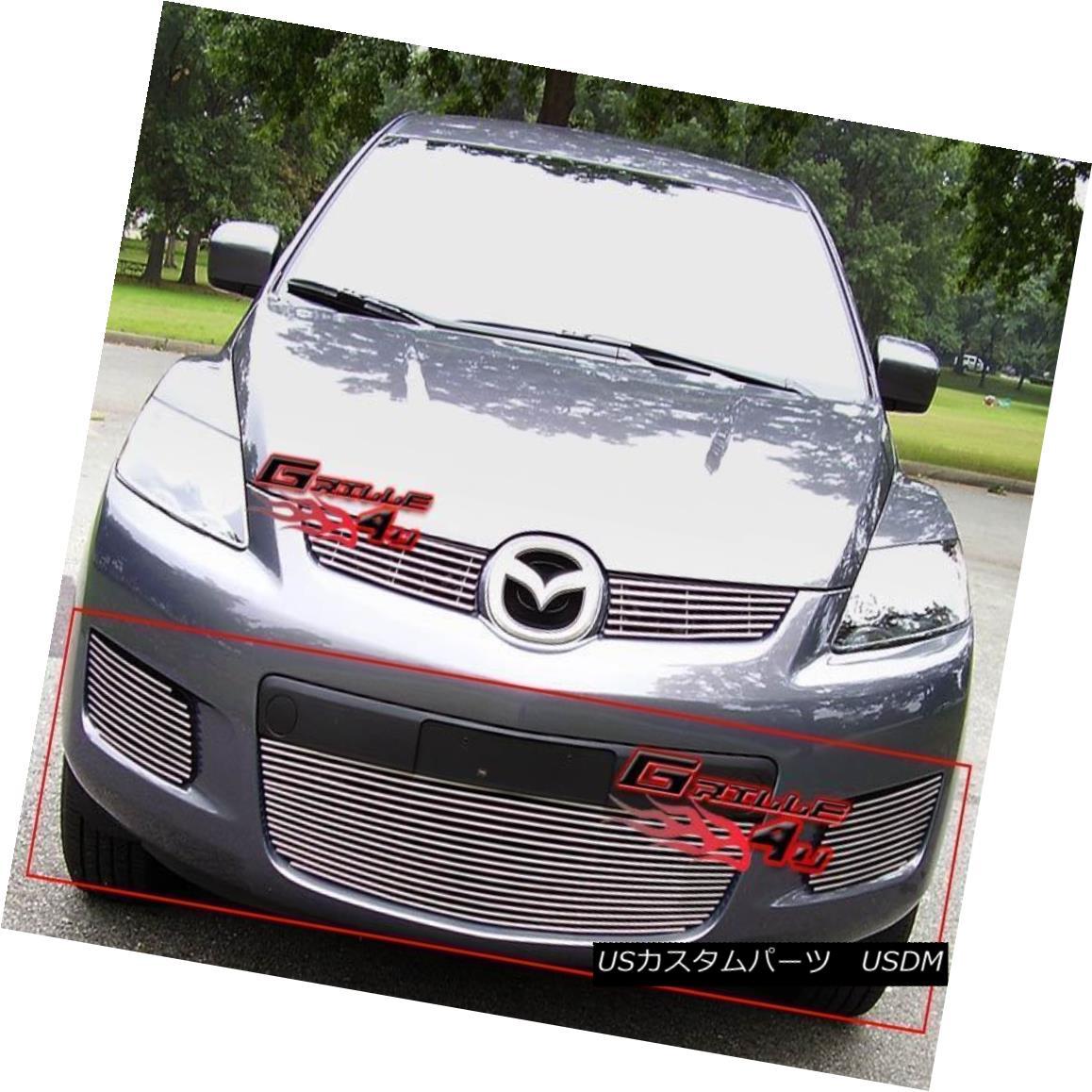 グリル Fits 2007-2009 Mazda CX-7 Lower Bumper Billet Grille Insert フィット2007-2009マツダCX-7ロワーバンパービレットグリルインサート, ランコシチョウ c7735d2d