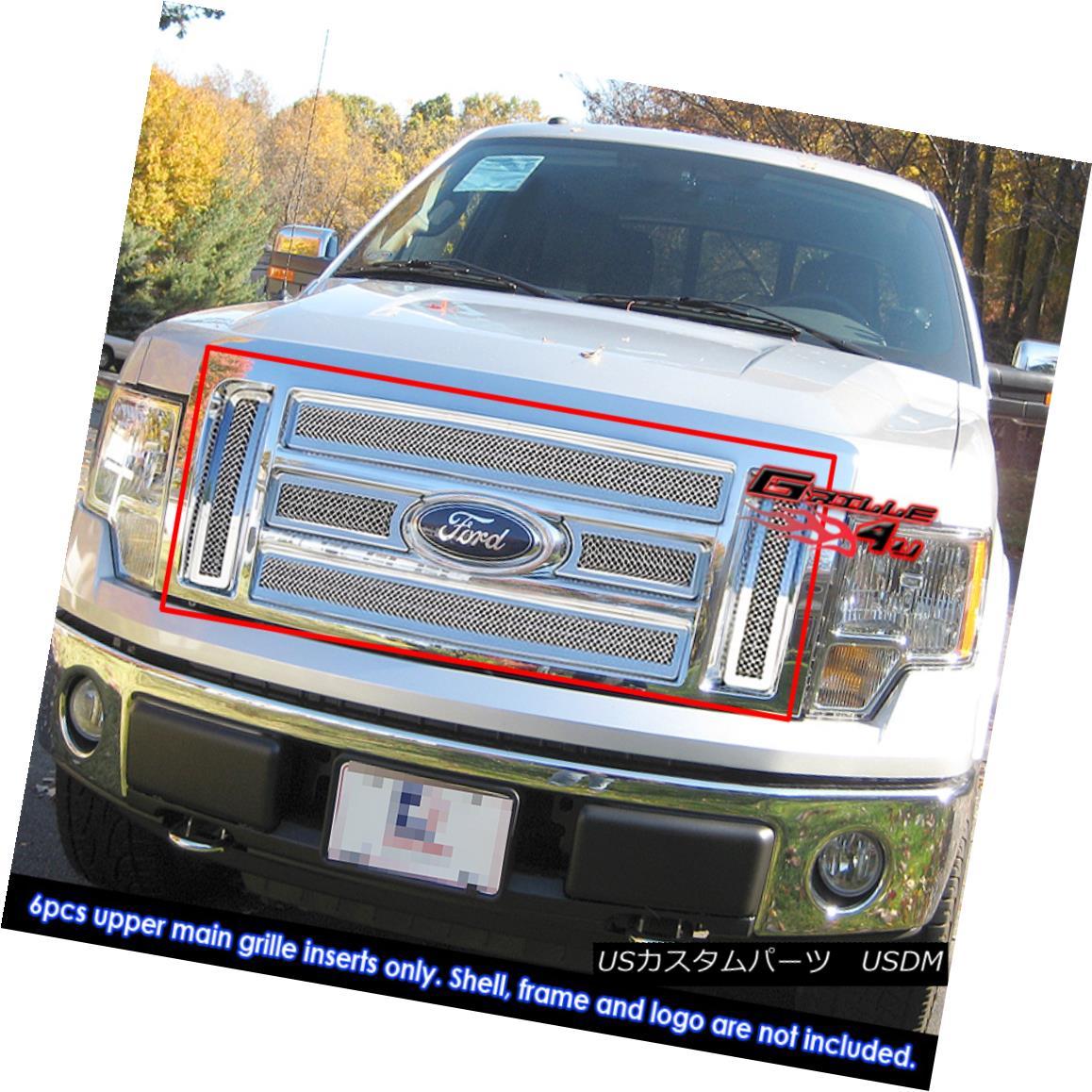 グリル Fits 2009-2011 Ford F150 Lariat/King Ranch Mesh Grille フィット2009-2011フォードF150ラリアット/キングランチメッシュグリル