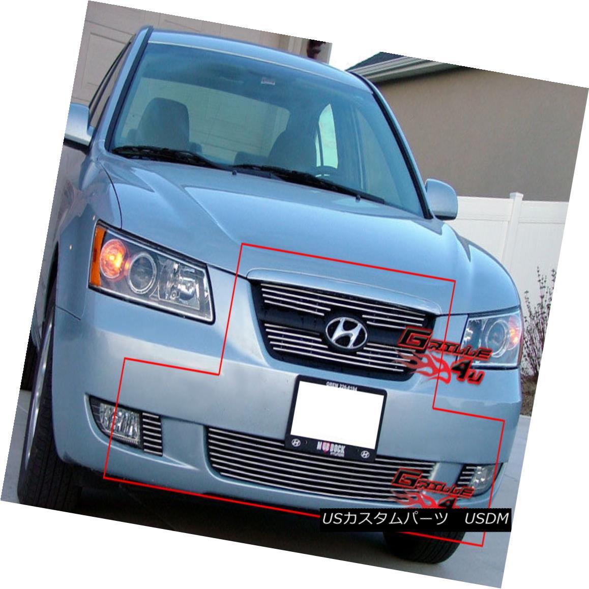 グリル Fits 2006-2008 Hyundai Sonata Billet Grille Combo 現代ソナタビレットグリルコンボ, インカムショップ d20bafcf