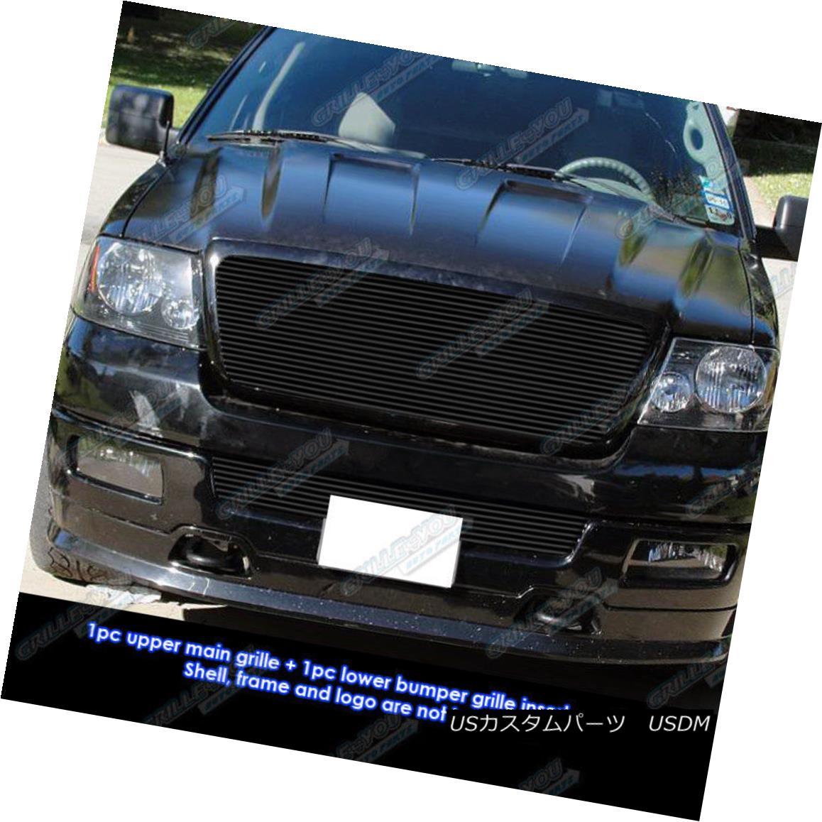 グリル All - Fits 2004-2005 Ford F-150 All Model Black Billet グリル Grille Insert Combo フィット2004-2005フォードF - 150全モデルブラックビレットグリルインサートコンボ, 葉山セレクト-Innocence:4bb91212 --- knbufm.com