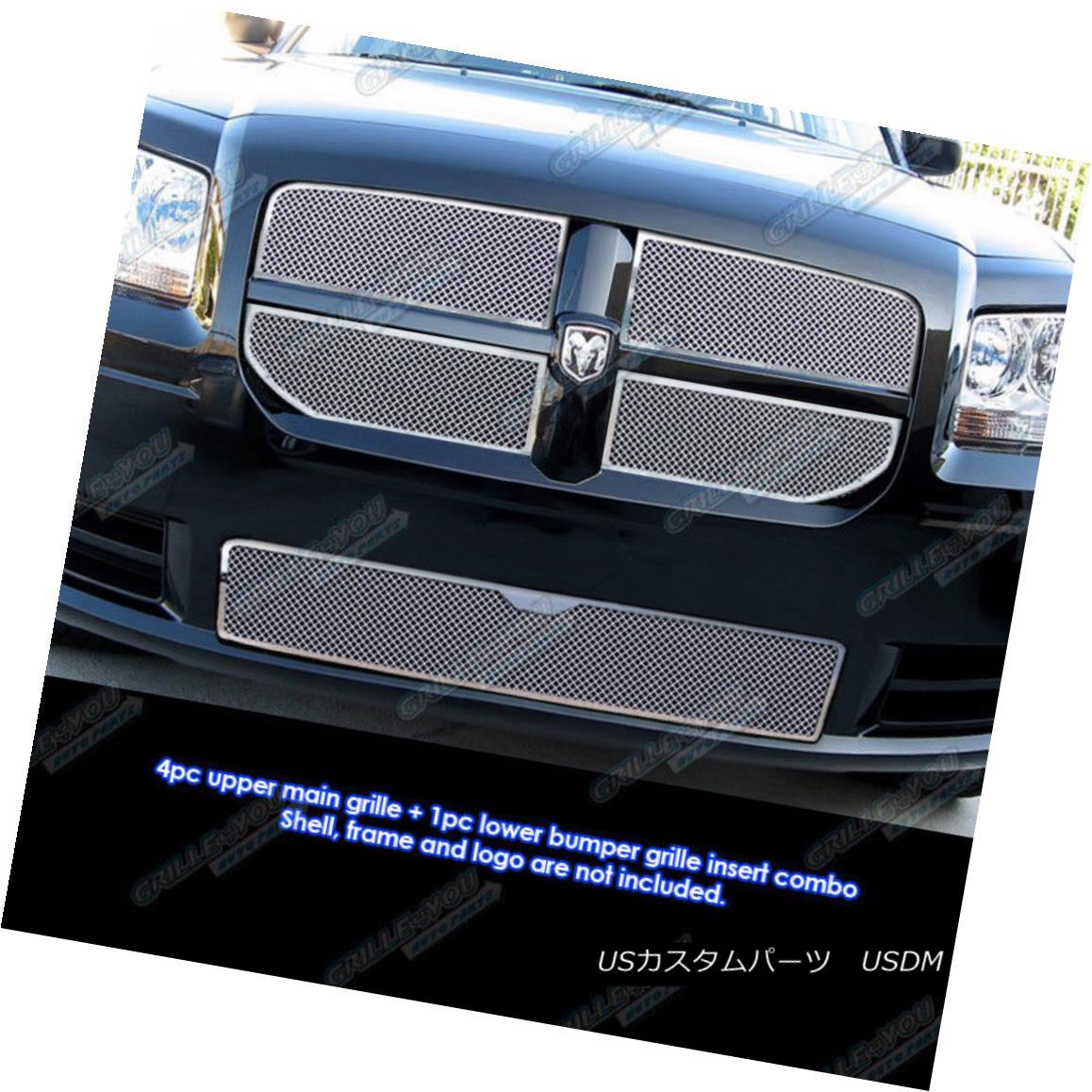 グリル Fits 2008 Dodge Magnum SE SXT R/T Stainless Steel Mesh Grille Combo Insert フィット2008年ダッジマグナムSE SXT R / Tステンレスメッシュグリルコンボインサート