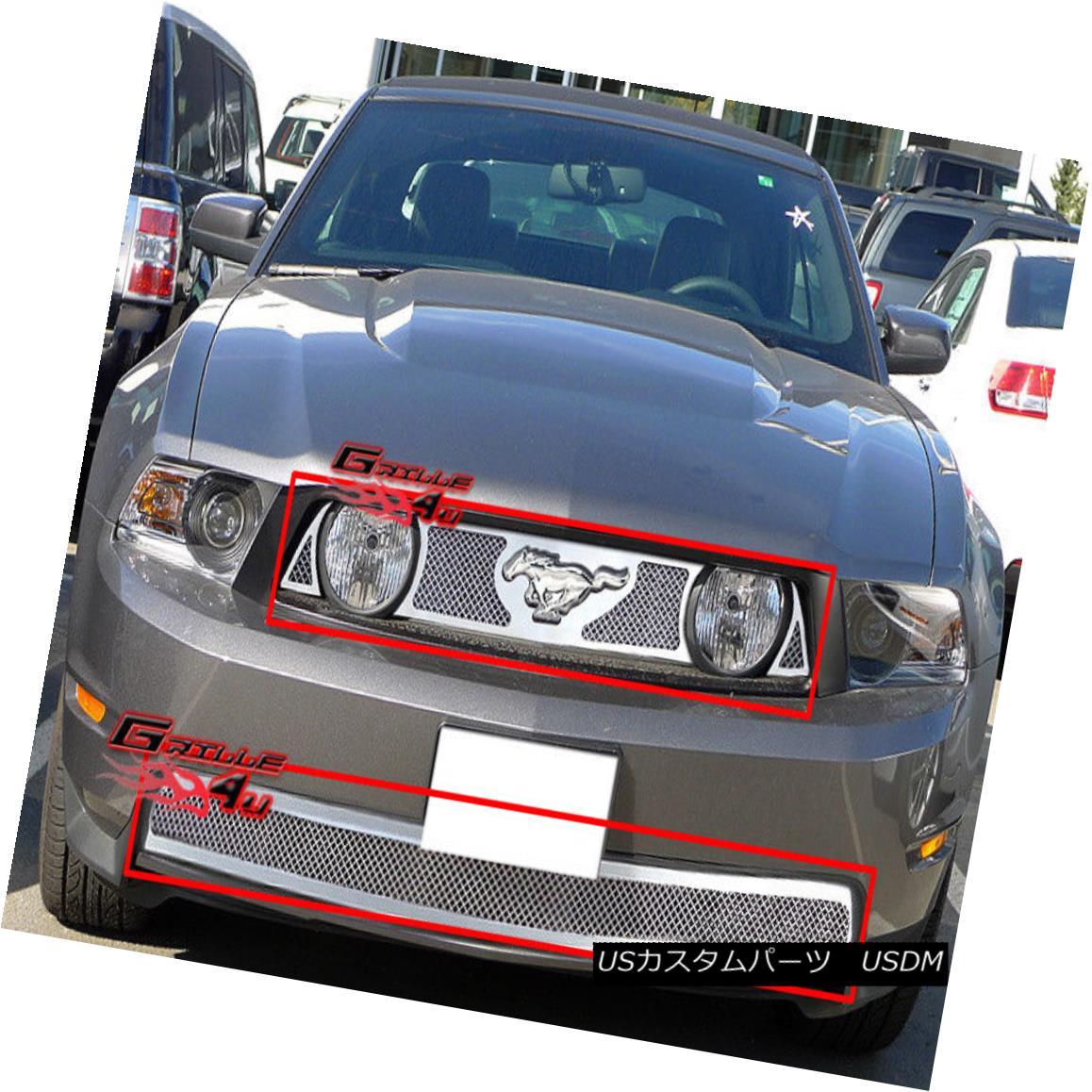 グリル Fits 2010-2012 Ford Mustang GT V8 Stainless Steel Mesh Grille Grill Combo フィット2010-2012フォードマスタングGT V8ステンレスメッシュグリルグリルコンボ