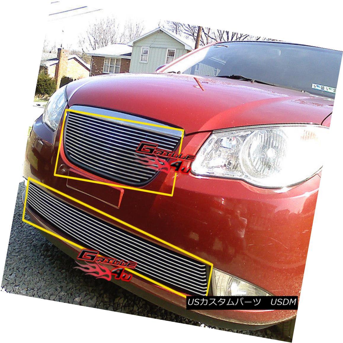 グリル Fits 07-10 Hyundai Elantra Sedan Billet Grille Combo 07-10現代エラントラセダンビレットグリルコンビにフィット
