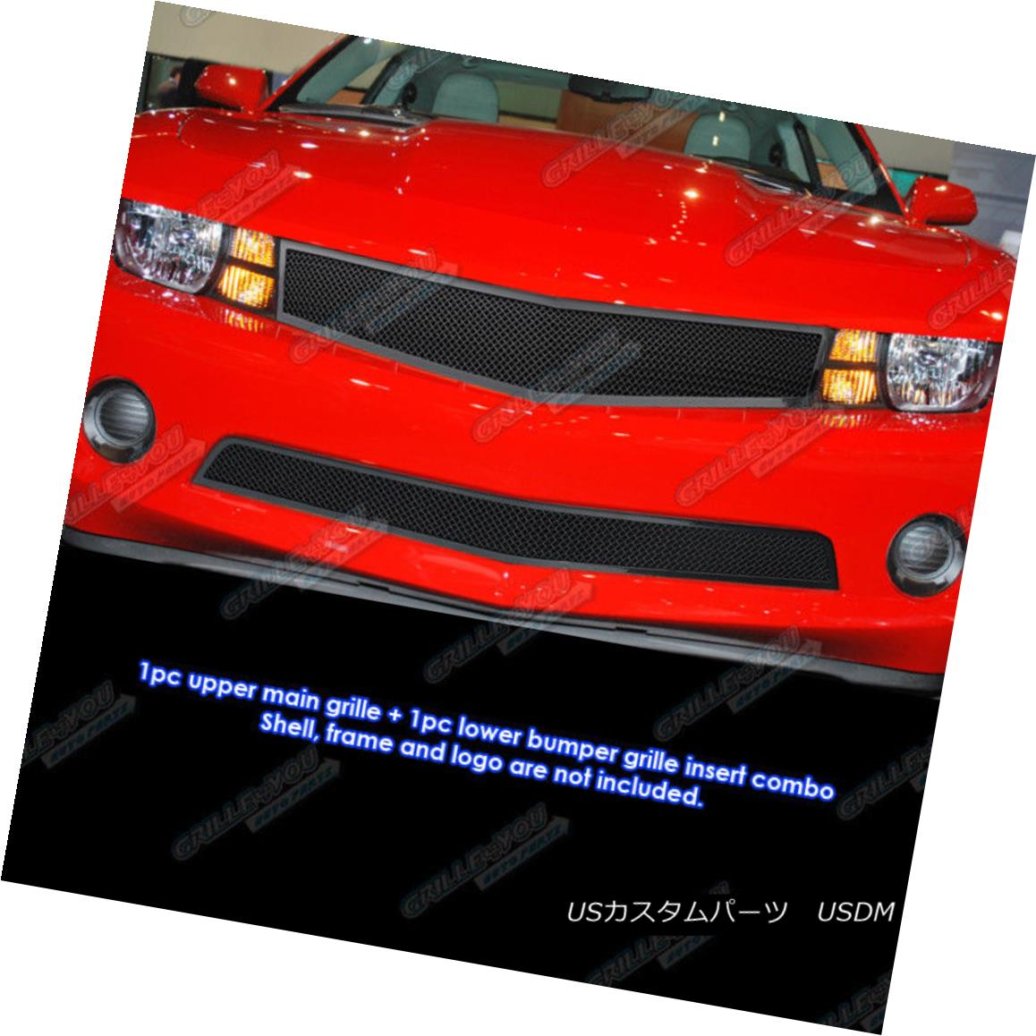 グリル For 2010-2013 Chevy Camaro LT/LS V6 Black Stainless Steel Mesh Grille Combo 2010-2013シボレーカマロLT / LS V6ブラックステンレスメッシュグリルコンボ用