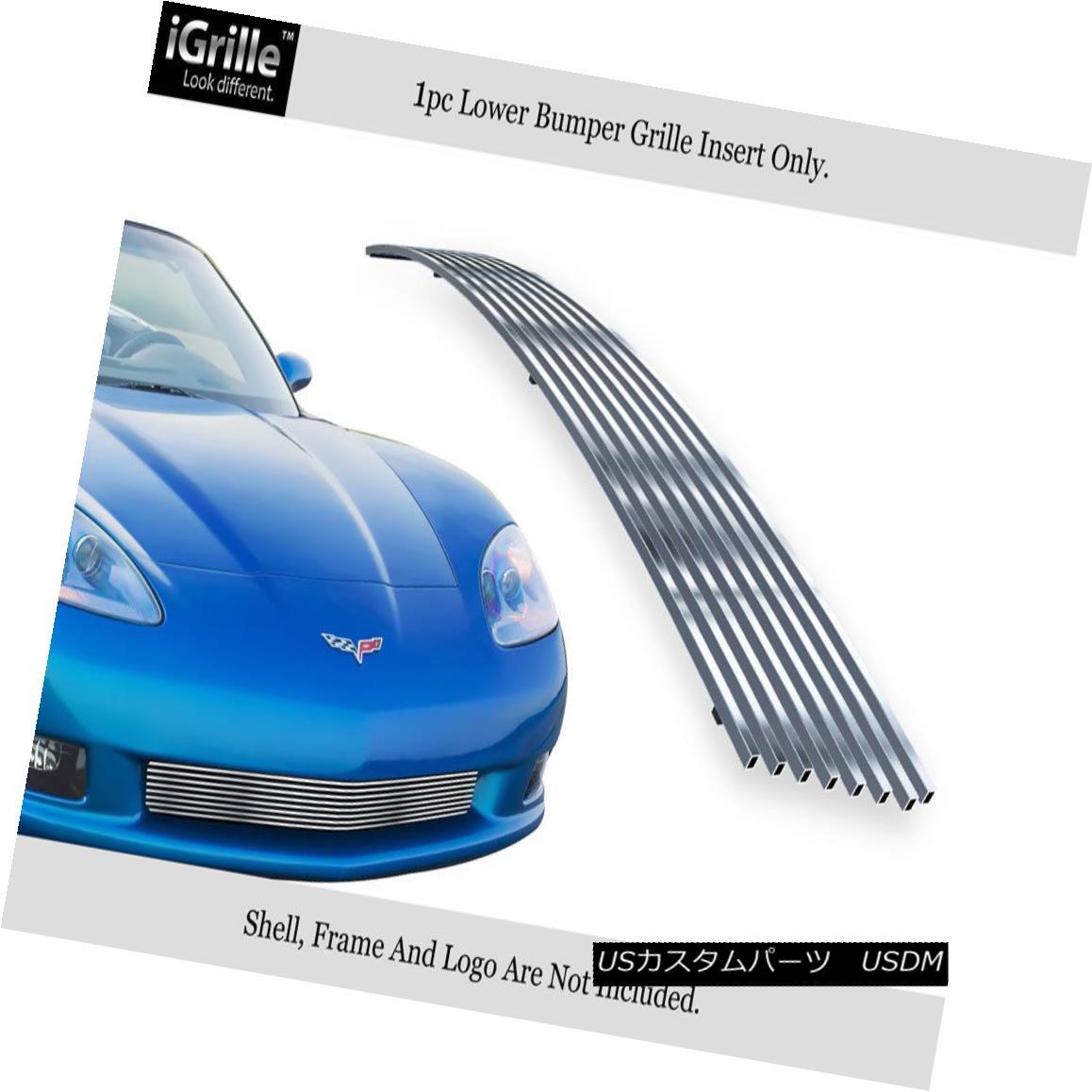 グリル Fits 06-10 Chevy Corvette C6 Stainless Steel Billet Grille Insert 06-10シボレーコルベットC6ステンレス鋼ビレットグリルインサートに適合