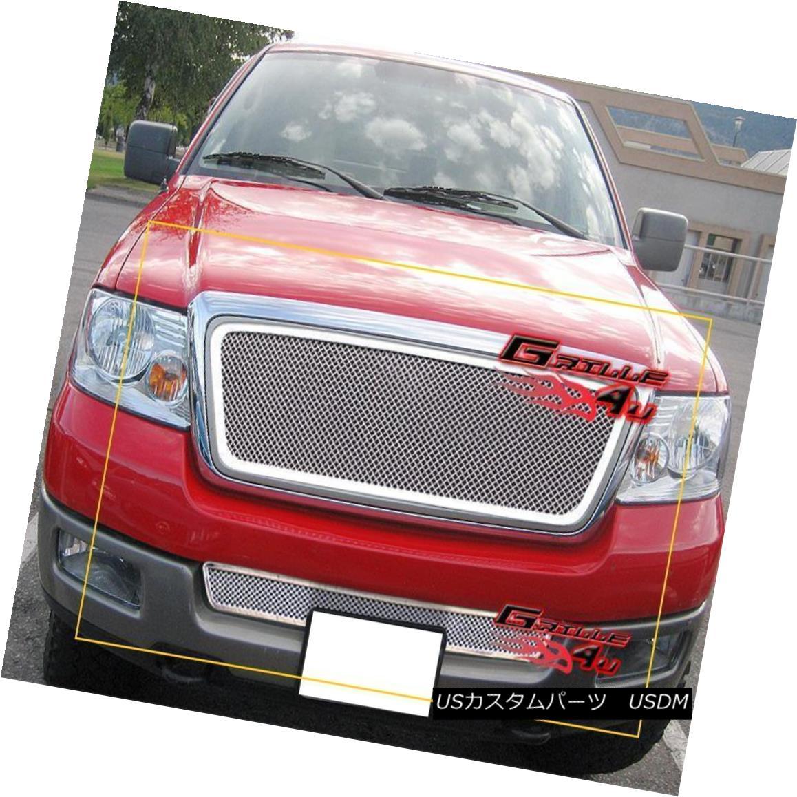 グリル Fits 2004-2005 Ford F-150 Honeycomb Style Stainless Steel Wire Mesh Grille Combo フィット2004-2005フォードF - 150ハニカムスタイルステンレス鋼ワイヤーメッシュグリルコンボ
