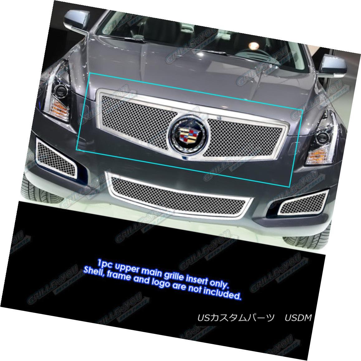 グリル For 2013-2014 Cadillac ATS Logo Show Stainless Upper Mesh Grille Insert 2013-2014キャデラックATSロゴショーステンレスアッパーメッシュグリルインサート