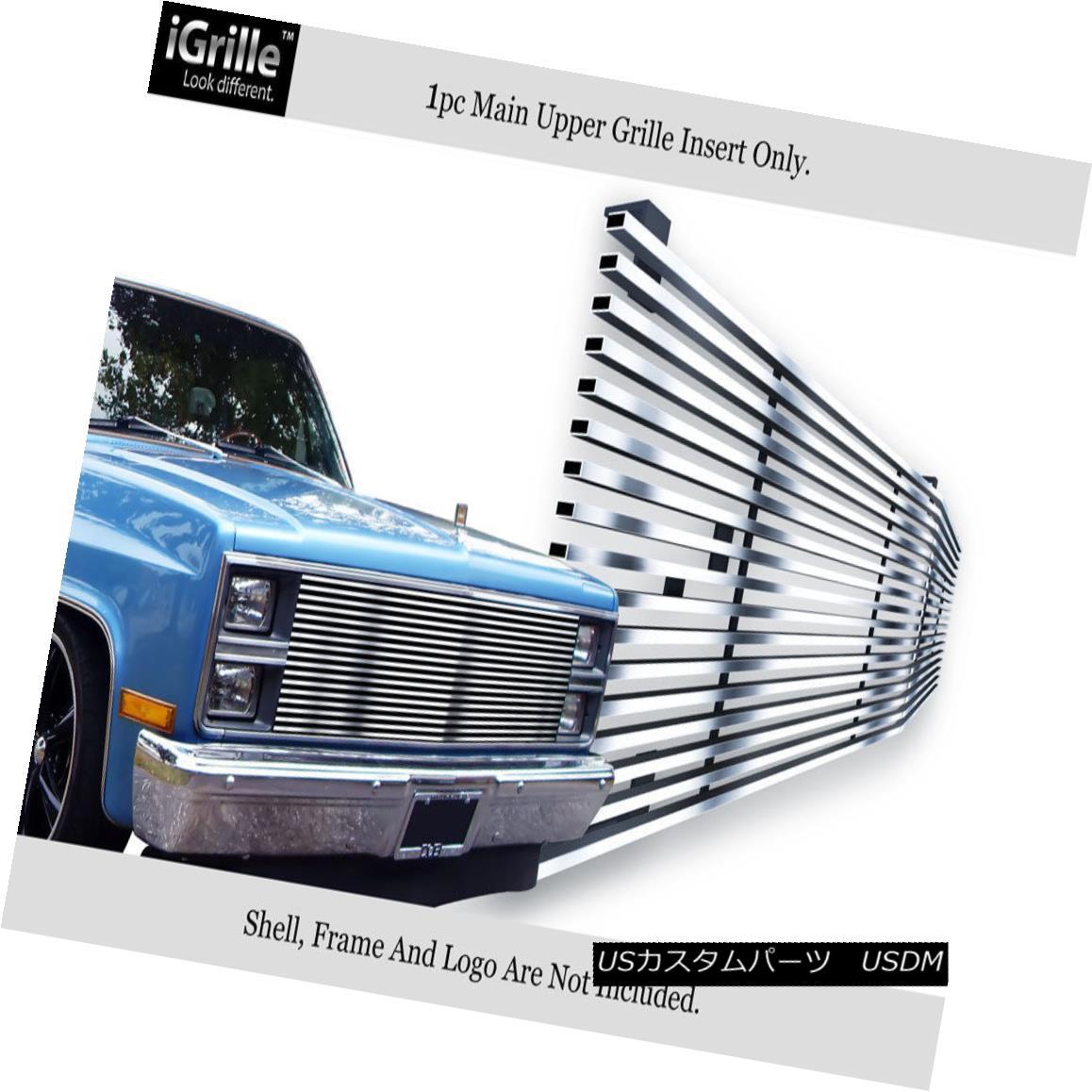 グリル 304 Stainless Steel Billet Grille Fits 1981-87 Chevy C/K Pickup/Suburban/Blazer 304ステンレススチールビレットグリルフィット1981-87 Chevy C / Kピックアップ/サブバー n / Blazer
