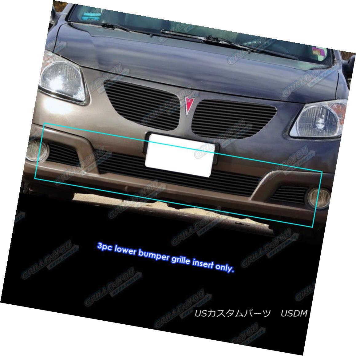 グリル Fits 2005-2006 Pontiac Vibe Black Lower Bumper Billet Grille Inserts フィット2005-2006ポンティアックバイブブラックロワーバンパービレットグリルインサート