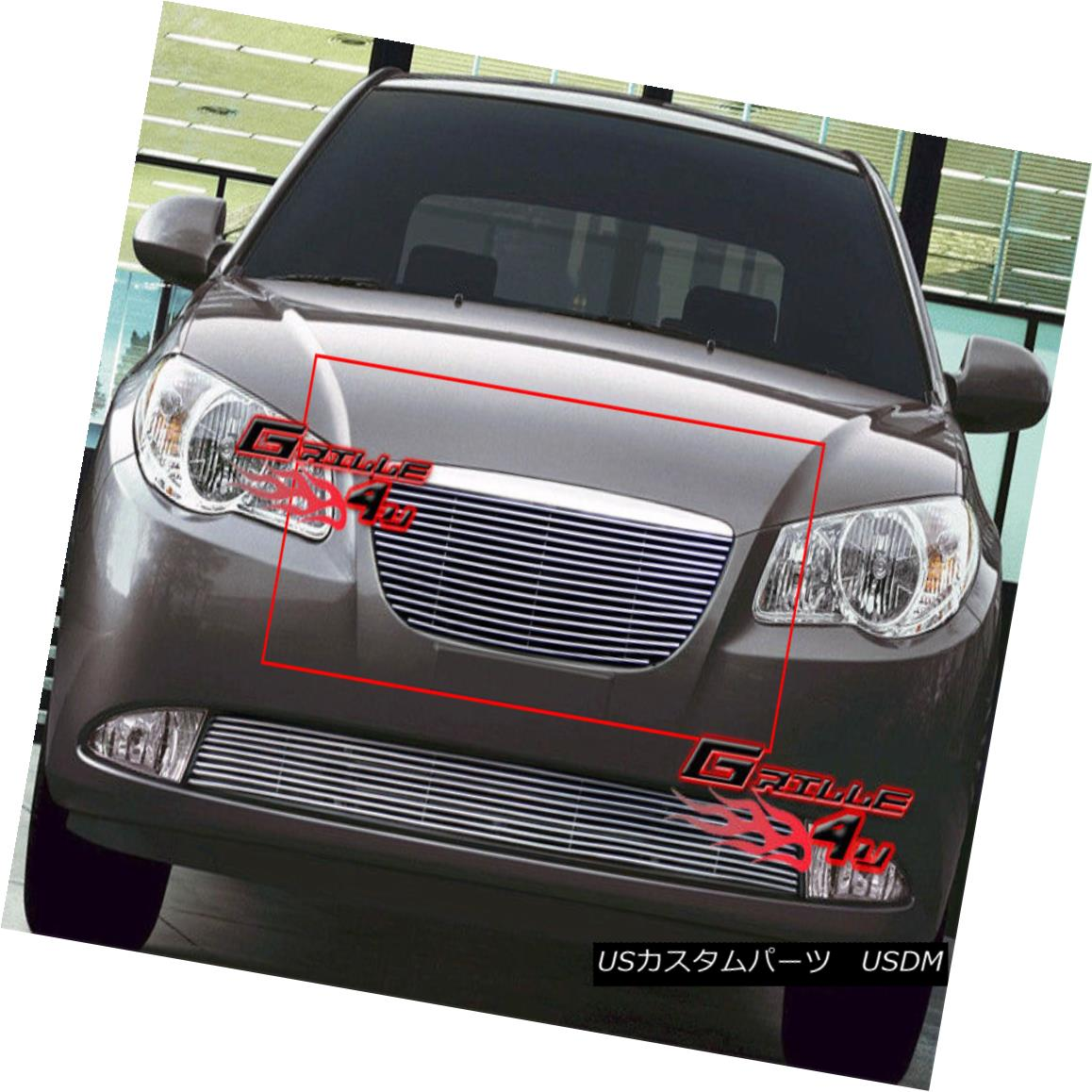 グリル Fits 07-10 Hyundai Elantra Main Upper Billet Grille Insert 07-10 Hyundai Elantraメインアッパービレットグリルインサート