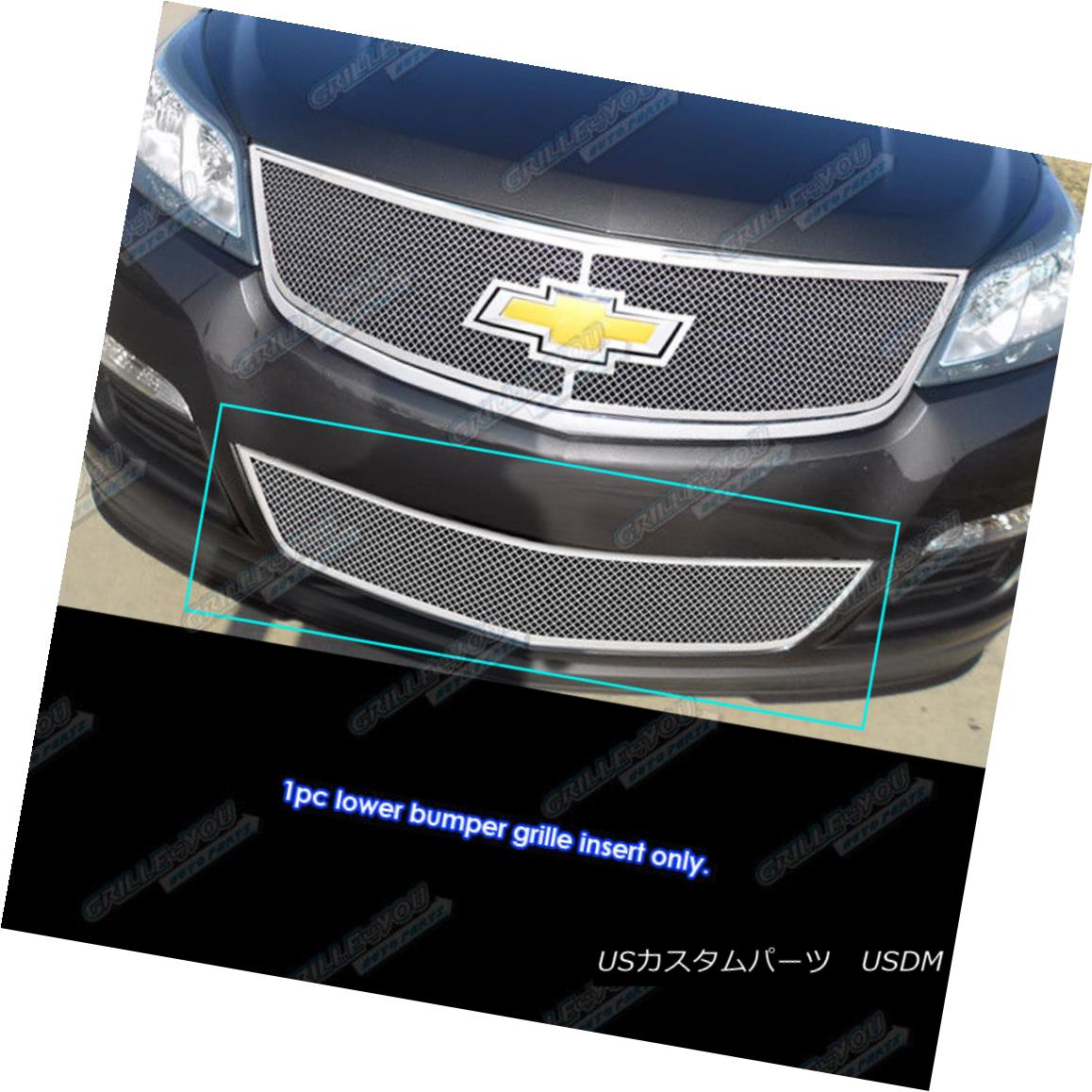 グリル Fits 2013-2016 Chevy Traverse Stainless Steel Bumper Mesh Grille Insert フィット2013-2016シボレートラバースステンレスバンパーメッシュグリルインサート