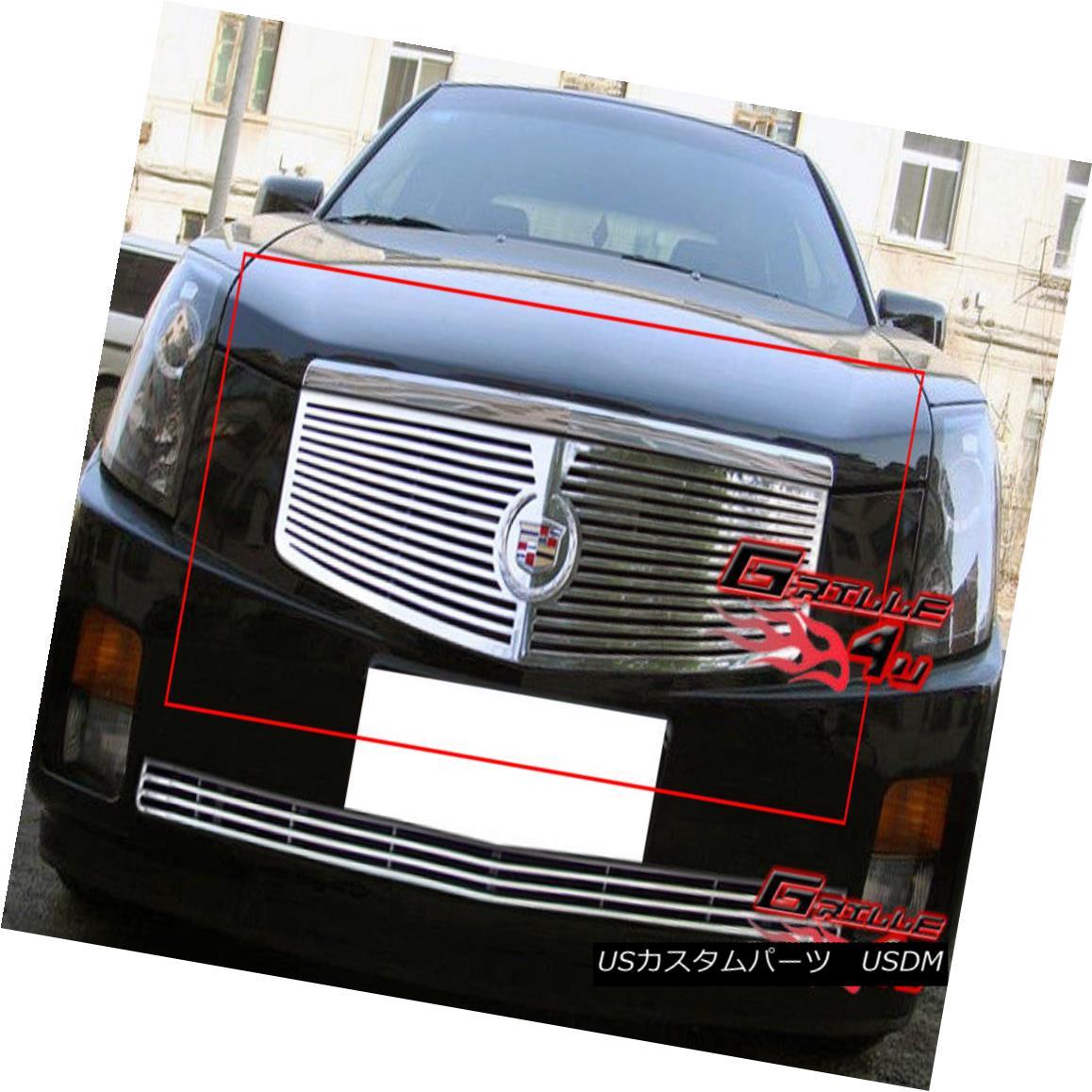 グリル Fits 2003-2007 Cadillac CTS Perimeter Grille Insert 2003-2007キャデラックCTSペリメーターグリルインサートに適合