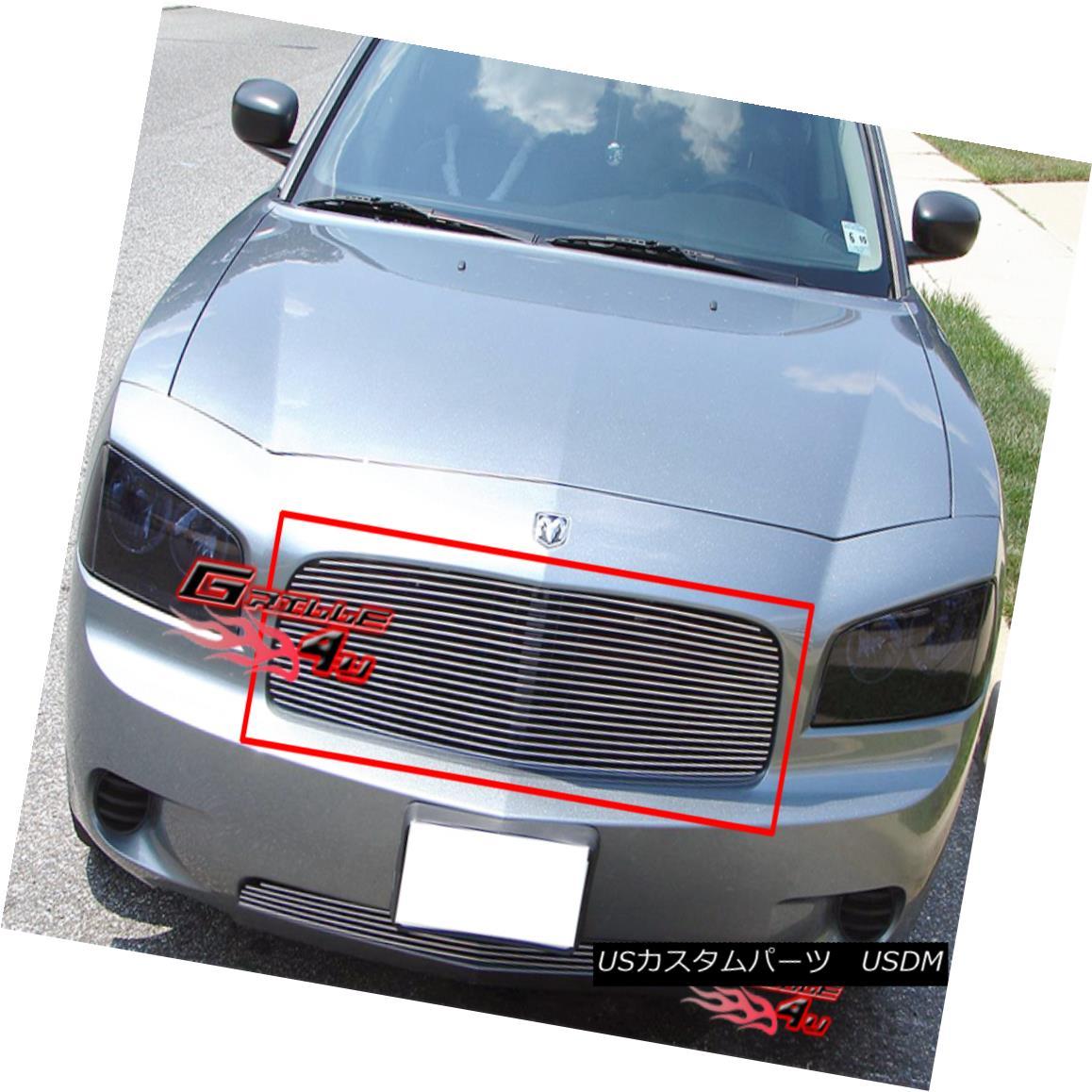 グリル Fits 2005-2010 Dodge Charger Billet Grille Insert フィット2005-2010ダッジチャージャービレットグリルインサート