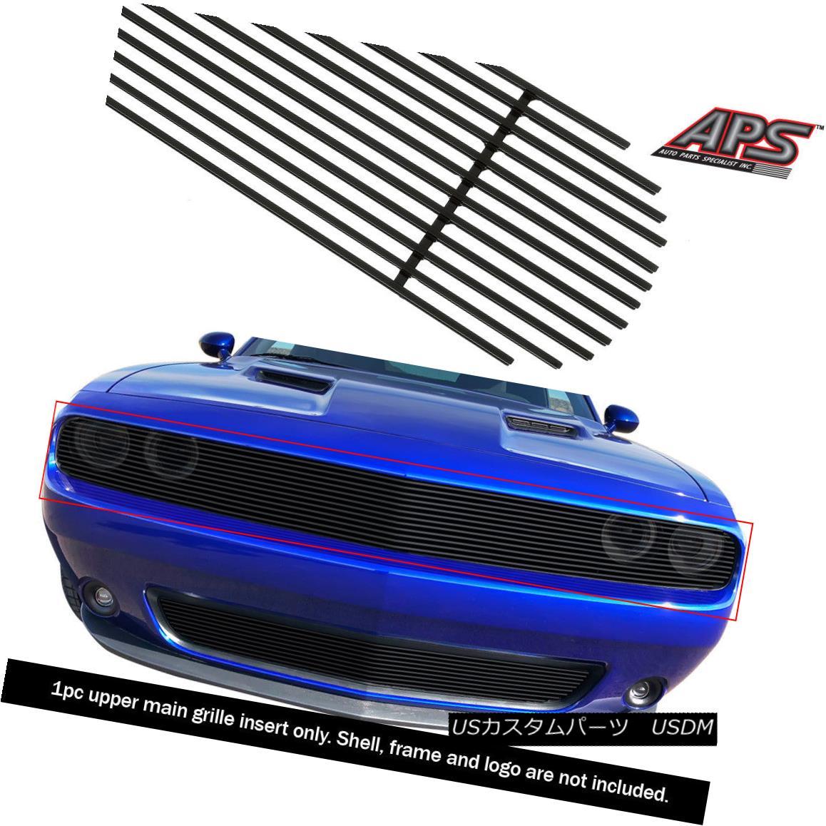 グリル Fits 2015-2018 Dodge Challenger Phantom Black Billet Grille Insert フィット2015-2018ダッジチャレンジャーファントムブラックビレットグリルインサート