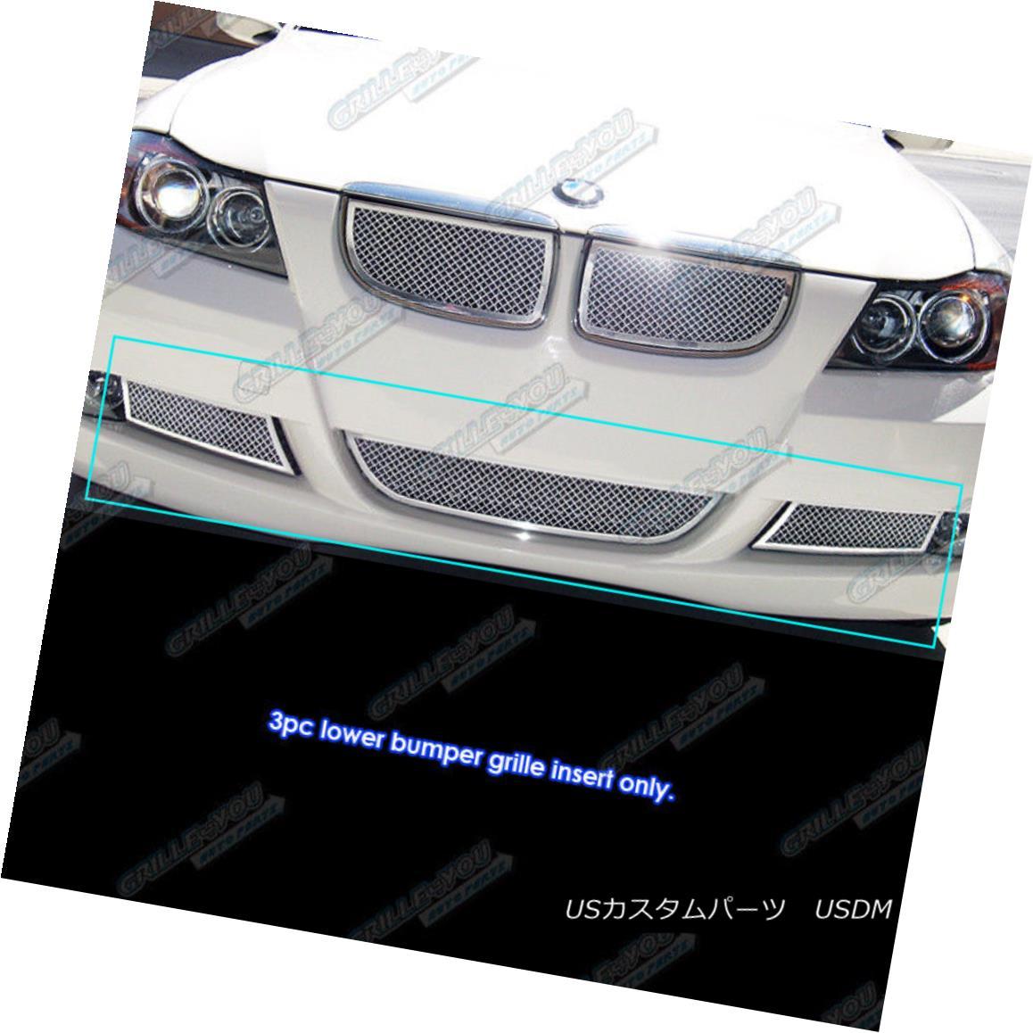 グリル Fits 2006-2007 BMW 325I/330I Bumper Stainless Mesh Grille Insert フィット2006-2007 BMW 325I / 330Iバンパーステンレスメッシュグリルインサート