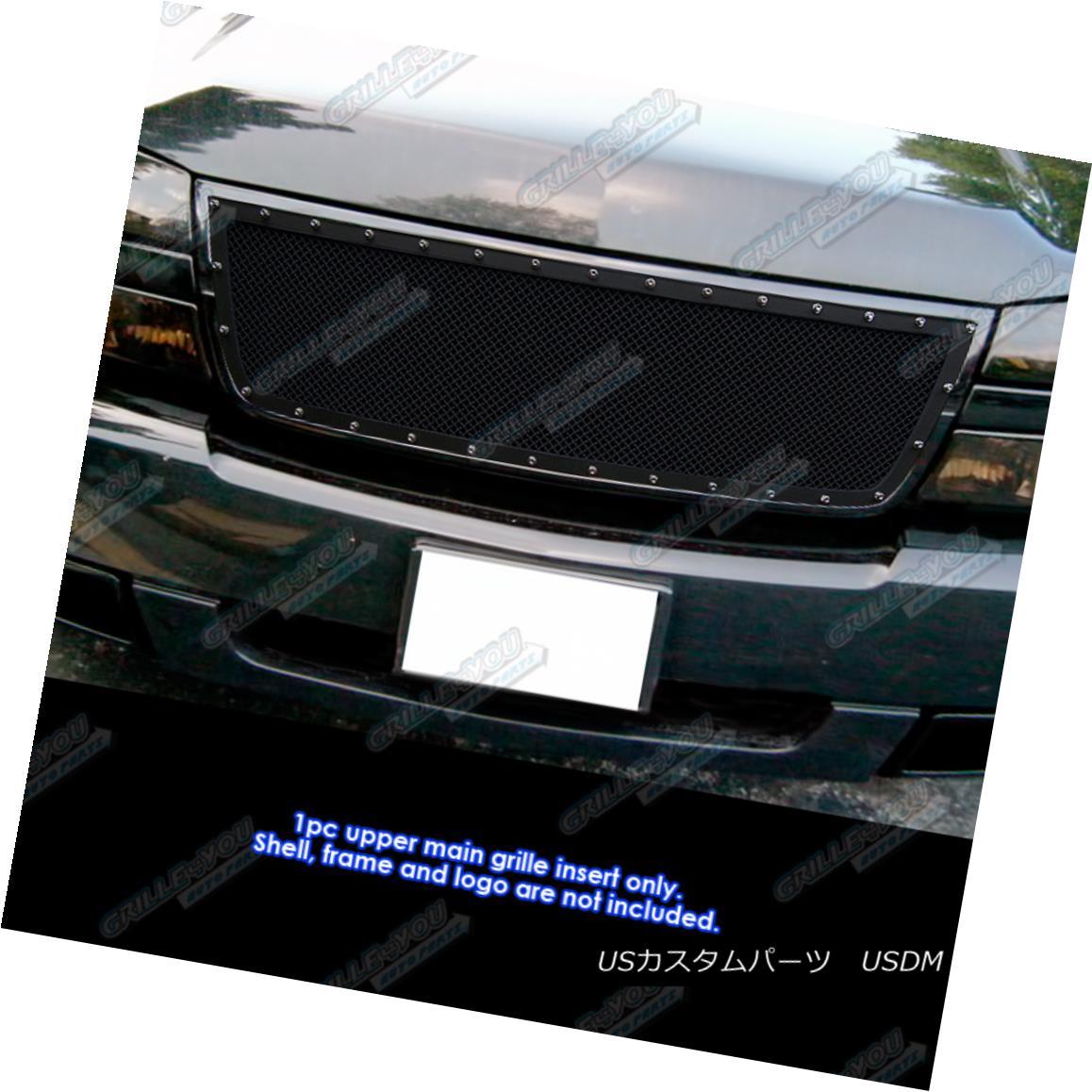 グリル Fits 2006 Chevy Silverado 1500/2005-2006 2500/3500 Rivet Studs Black Mesh Grille フィット2006年Chevy Silverado 1500 / 2005-2006 2500/3500リベットスタッドブラックメッシュグリル