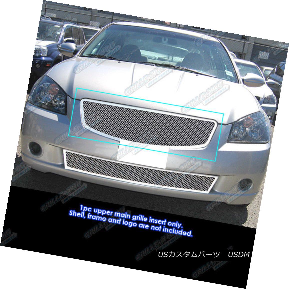 グリル Fits 2005-2006 Nissan Altima Stainless Mesh Grille Insert 2005-2006 Nissan Altimaステンレスメッシュグリルインサート