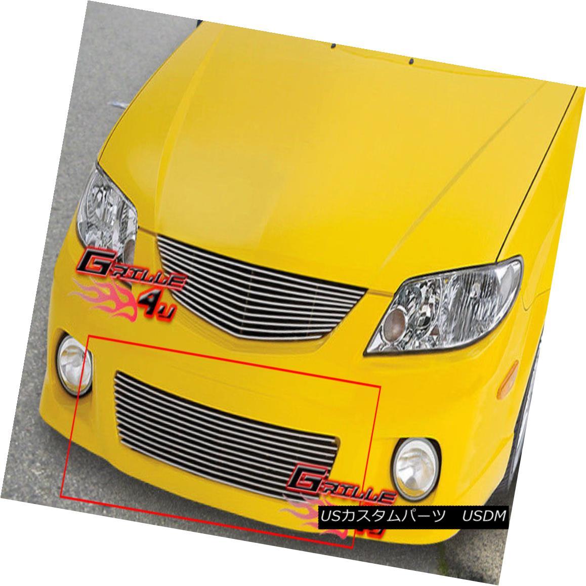 グリル Fits 2002-2004 Mazda Protege Lower Bumper Billet Grille Insert フィット2002-2004マツダプロテッジロワーバンパービレットグリルインサート