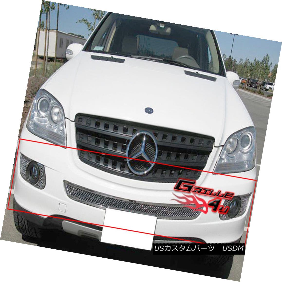 グリル Fits 2006-2008 Mercedes-Benz ML350/ 500 Lower Bumper Mesh Grille 2006?2008年のメルセデスベンツML350 / 500ロワーバンパーメッシュグリルに適合