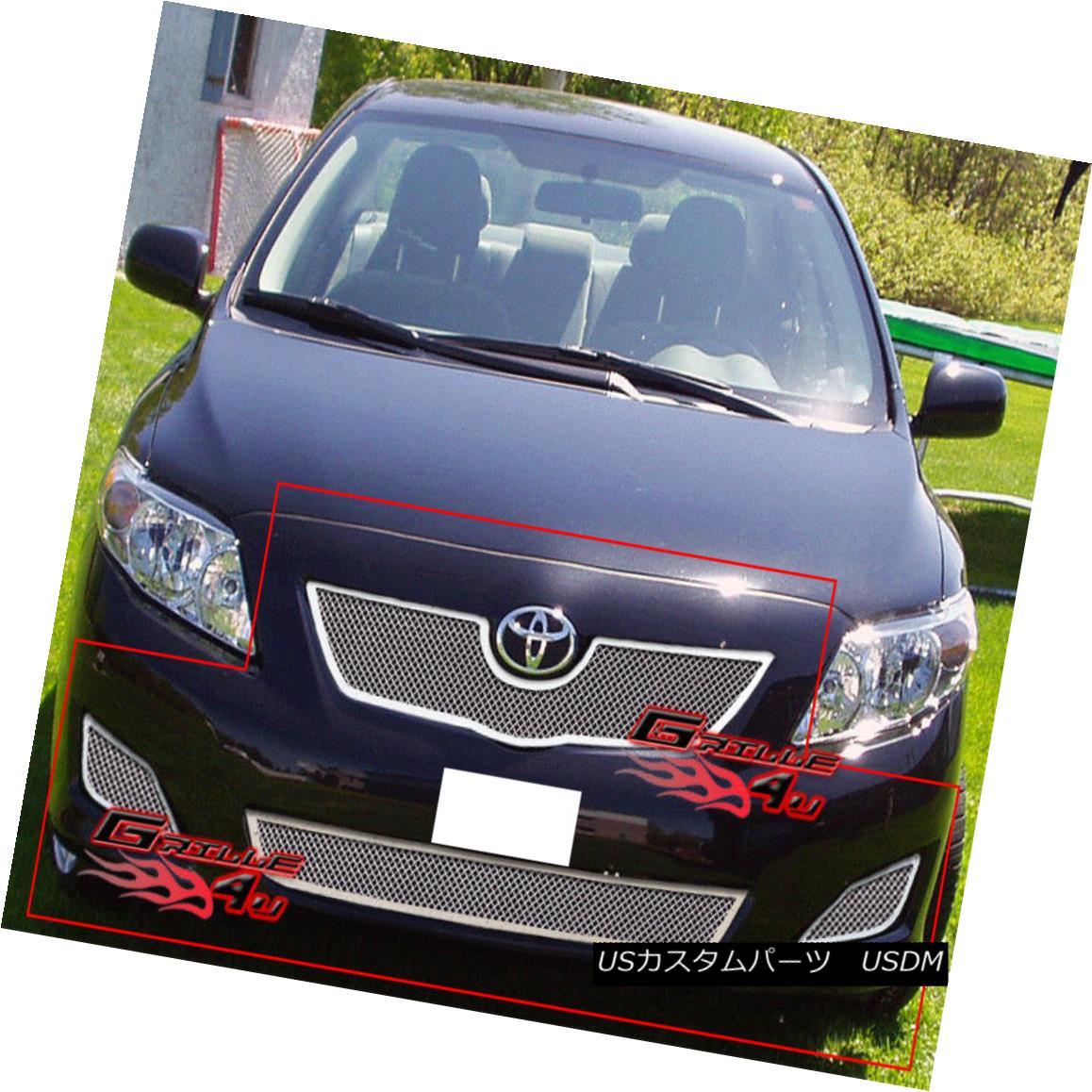グリル Fits 09-10 Toyota Corolla Stainless Steel Mesh Grille Insert フィット09-10トヨタカローラステンレスメッシュグリルインサート