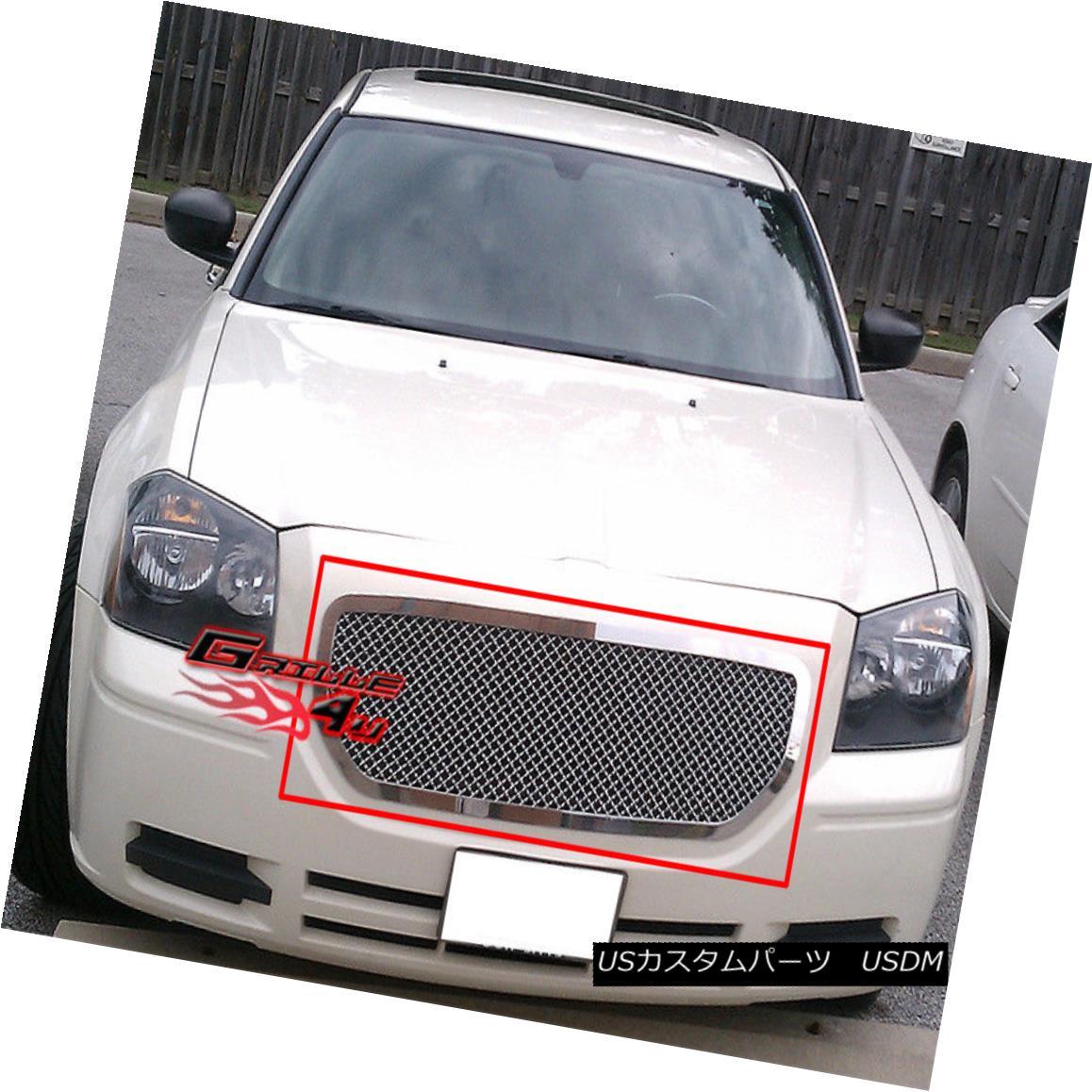 グリル Fits 2005-2007 Dodge Magnum Stainless Mesh Grille Insert 2005-2007 Dodge Magnumステンレスメッシュグリルインサートに適合