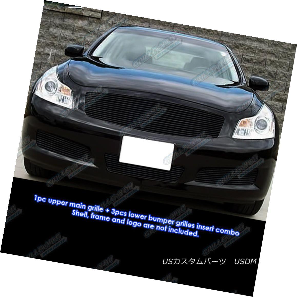 グリル Fits 07-08 Infiniti G35 Sedan Black Billet Grille Grill Combo Insert フィット07-08インフィニティG35セダンブラックビレットグリルグリルコンボインサート