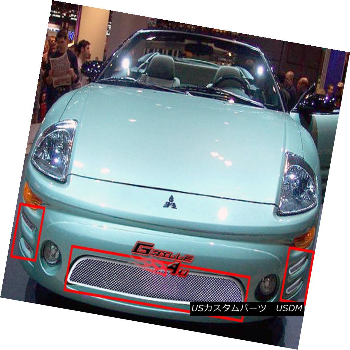 グリル Fits 03-05 Mitsubishi Eclipse Lower Bumper Stainless Mesh Grille フィット03-05三菱Eclipseロワーバンパーステンレスメッシュグリル