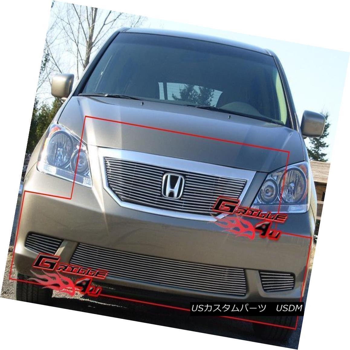 グリル Fits 2008-2010 Honda Odyssey Billet Grille Combo フィット2008-2010ホンダオデッセイビレットグリルコンボ