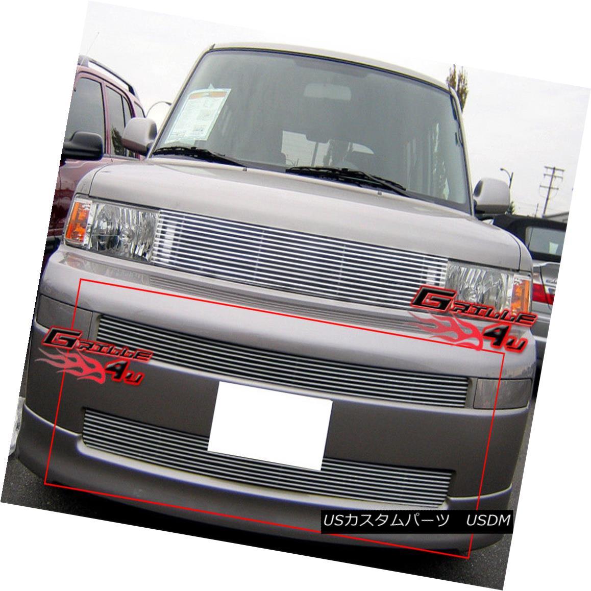 グリル Fits 2003-2007 Scion XB Lower Bumper Billet Grille Insert 2003-2007 Scion XBロワーバンパービレットグリルインサート
