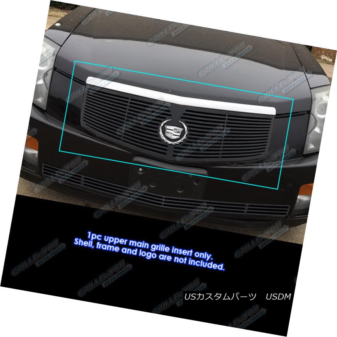 グリル Fits 2003-2007 Cadillac CTS Black Upper Perimeter Grille Inserts 2003-2007キャデラックCTSブラックアッパーペリメーターグリルインサート