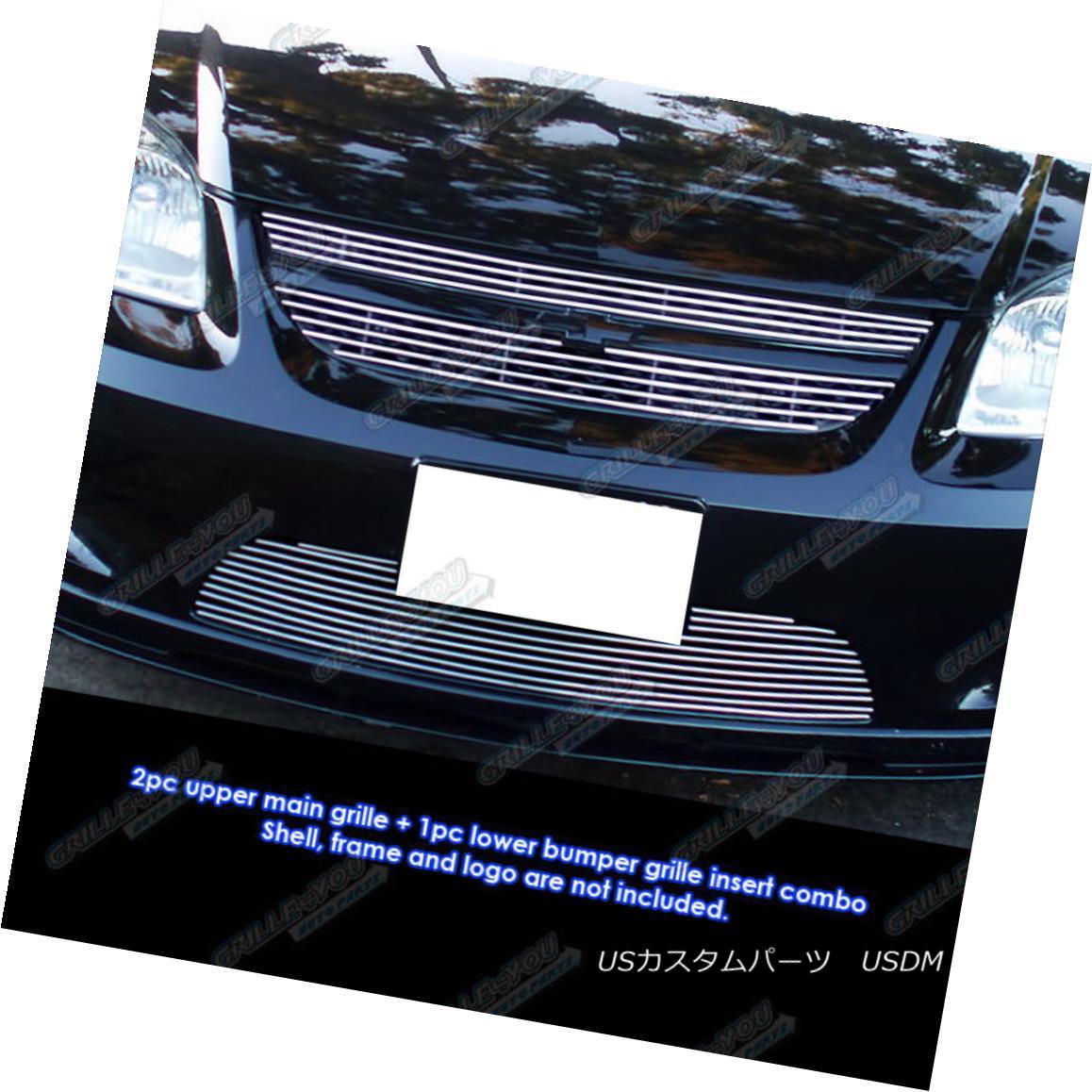 グリル Fits 05-10 Chevy Cobalt SS/ Sport Billet Grille Combo フィット05-10シボレーコバルトSS /スポーツビレットグリルコンボ